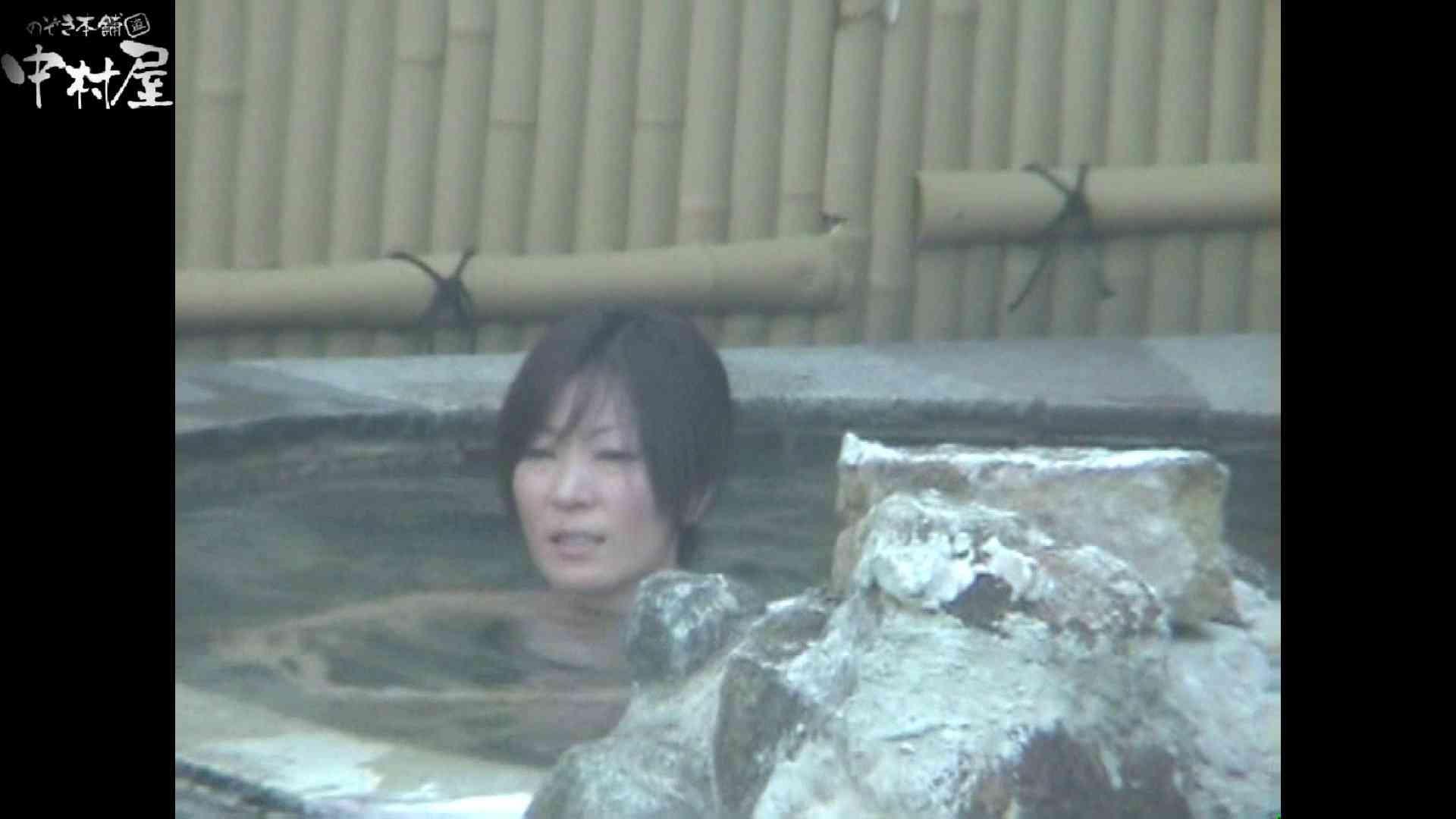 Aquaな露天風呂Vol.972 露天   OLセックス  80画像 22