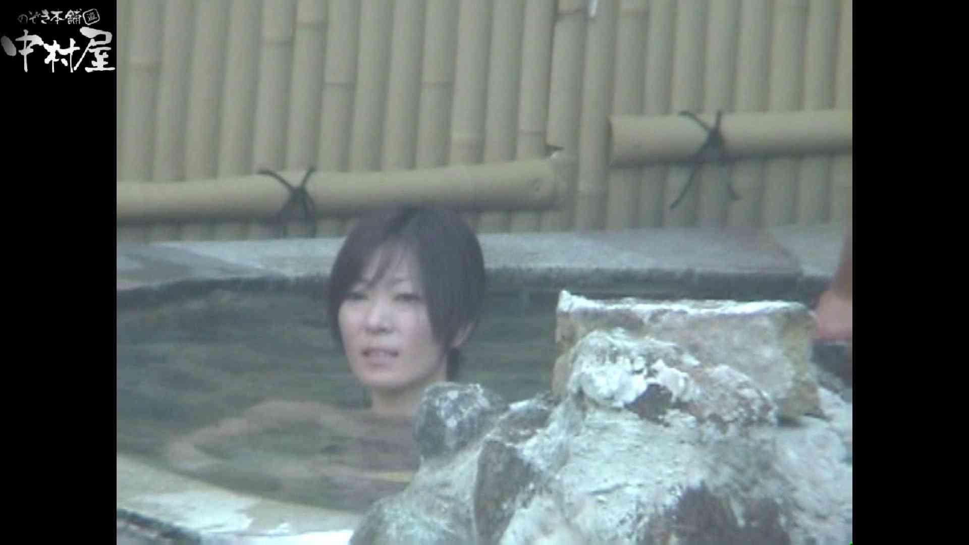 Aquaな露天風呂Vol.972 露天  80画像 24