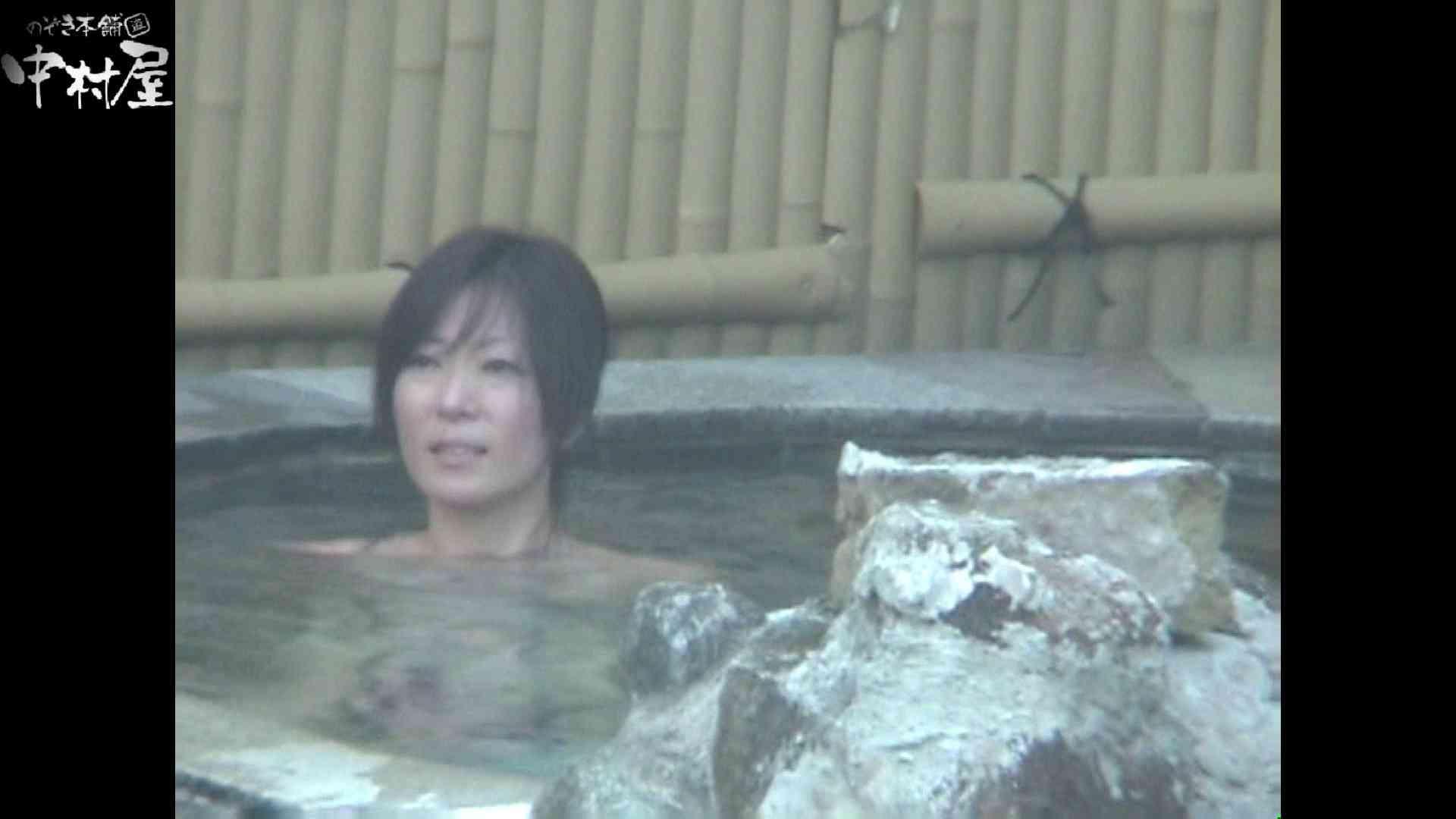 Aquaな露天風呂Vol.972 露天   OLセックス  80画像 25