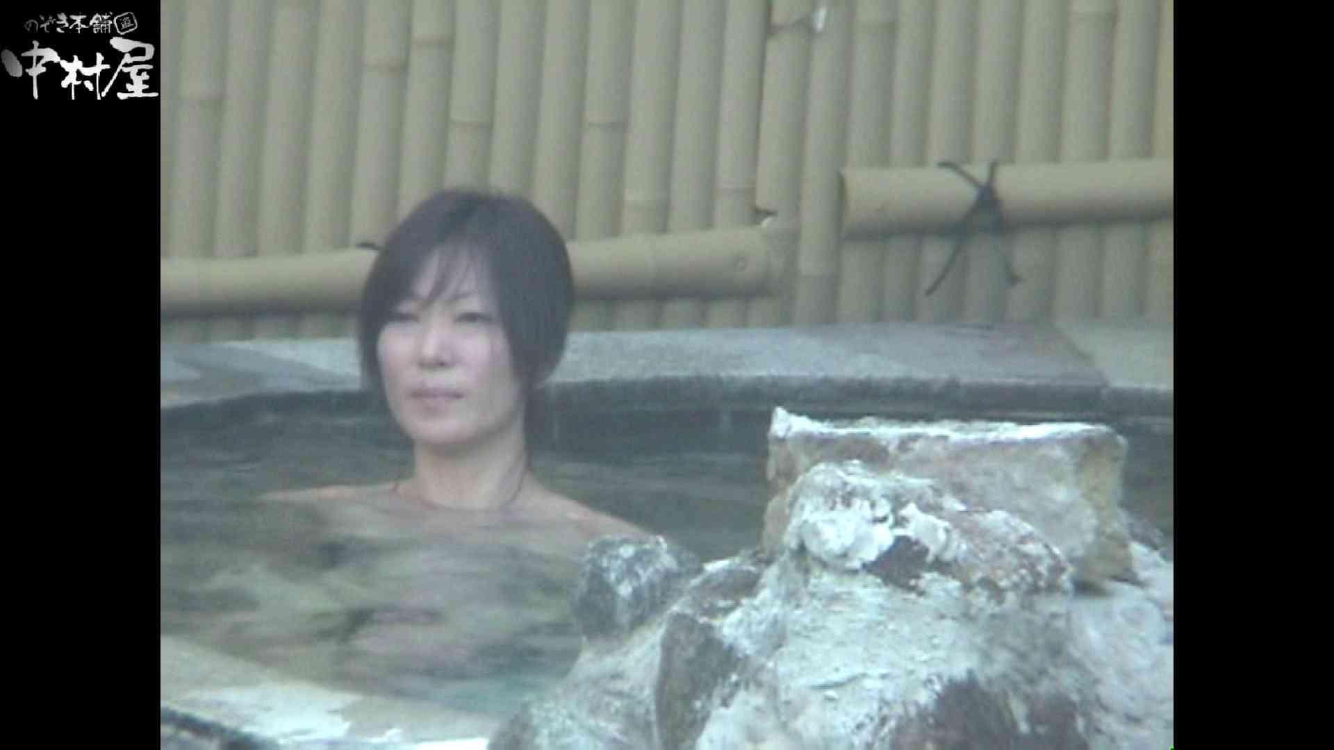 Aquaな露天風呂Vol.972 盗撮 おまんこ動画流出 80画像 26