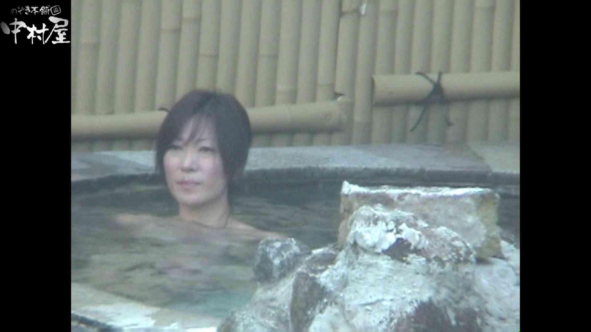 Aquaな露天風呂Vol.972 露天  80画像 27