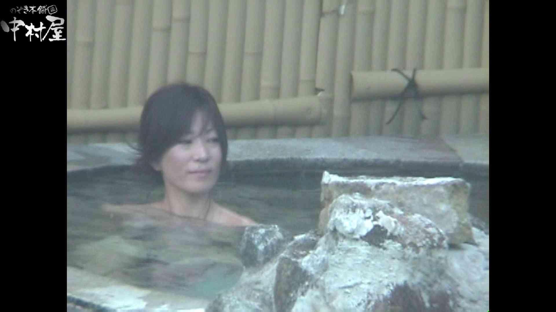 Aquaな露天風呂Vol.972 露天   OLセックス  80画像 28