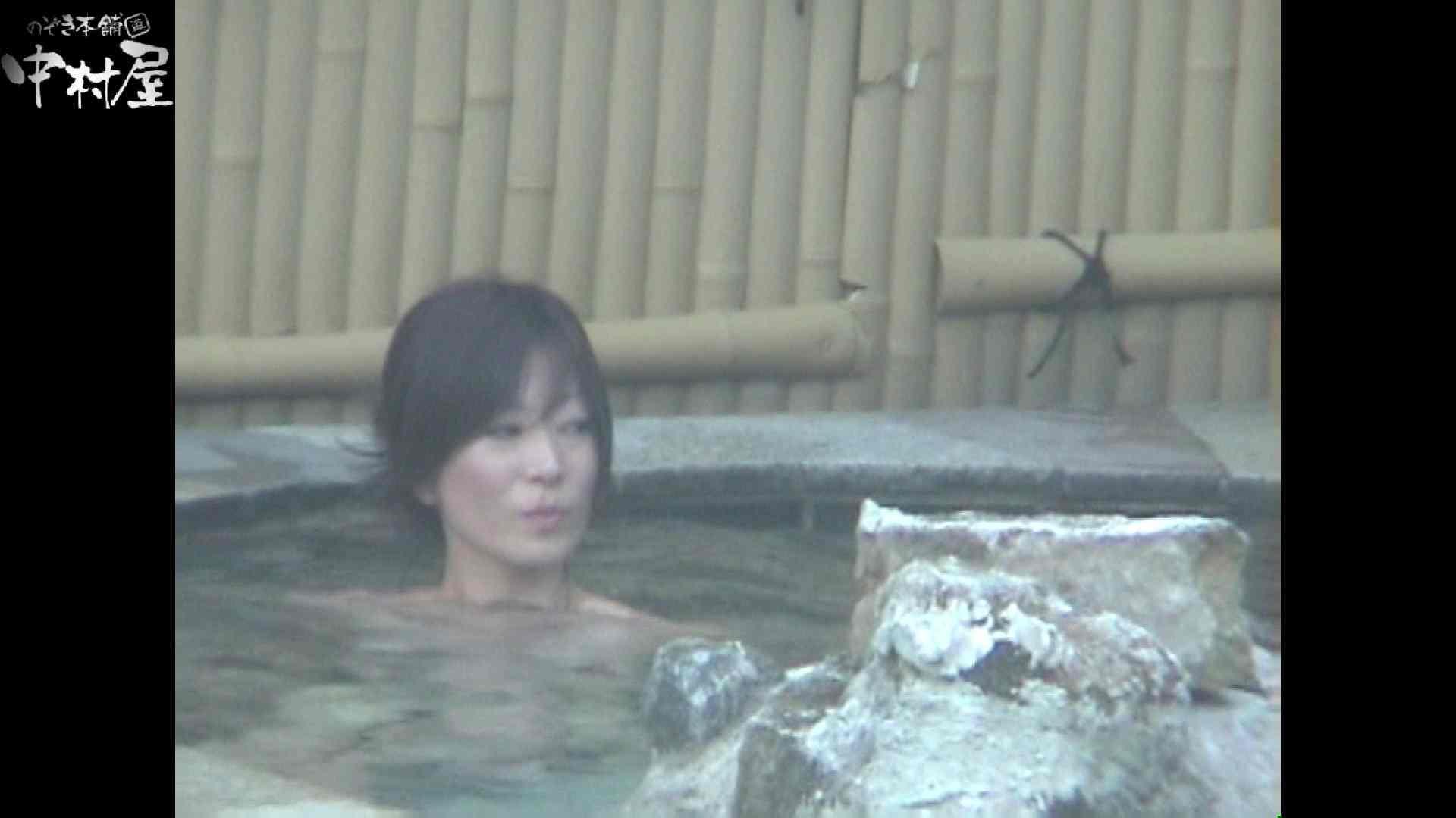 Aquaな露天風呂Vol.972 露天  80画像 33