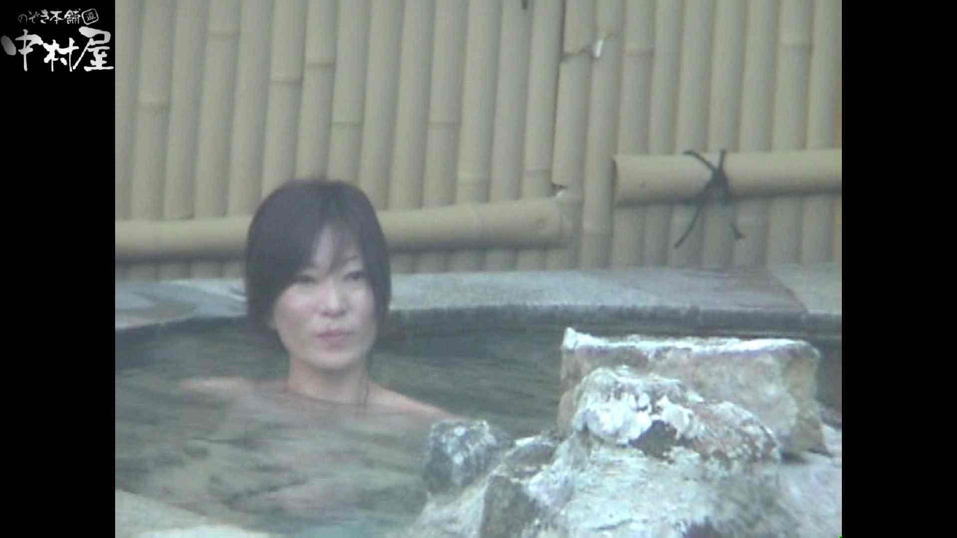 Aquaな露天風呂Vol.972 露天   OLセックス  80画像 34