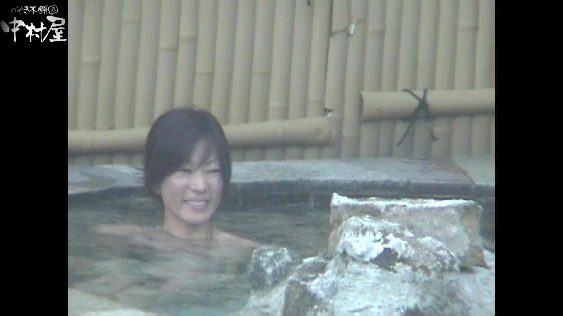 Aquaな露天風呂Vol.972 盗撮 おまんこ動画流出 80画像 35