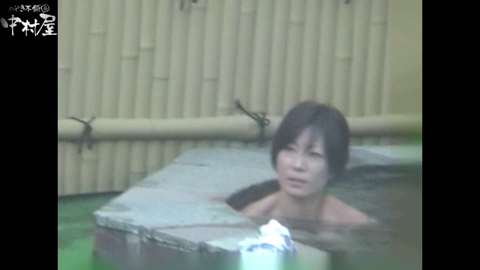 Aquaな露天風呂Vol.972 盗撮 おまんこ動画流出 80画像 50