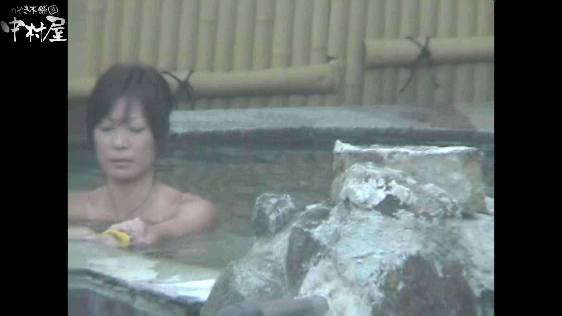 Aquaな露天風呂Vol.972 露天  80画像 54