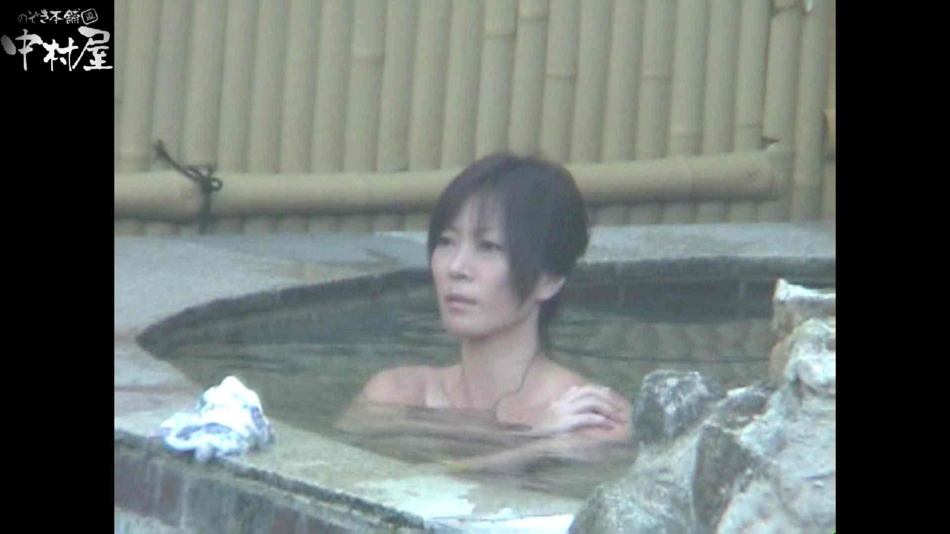 Aquaな露天風呂Vol.972 露天   OLセックス  80画像 58