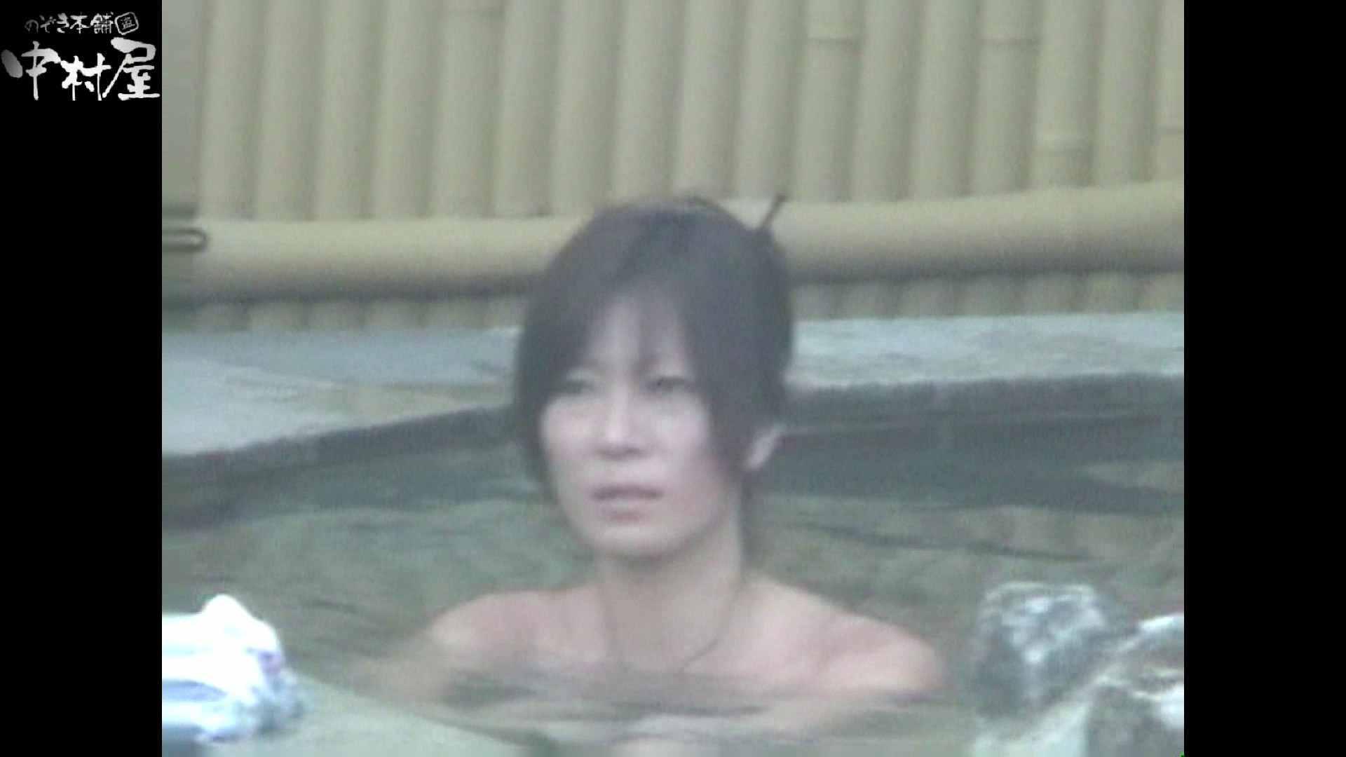 Aquaな露天風呂Vol.972 盗撮 おまんこ動画流出 80画像 59