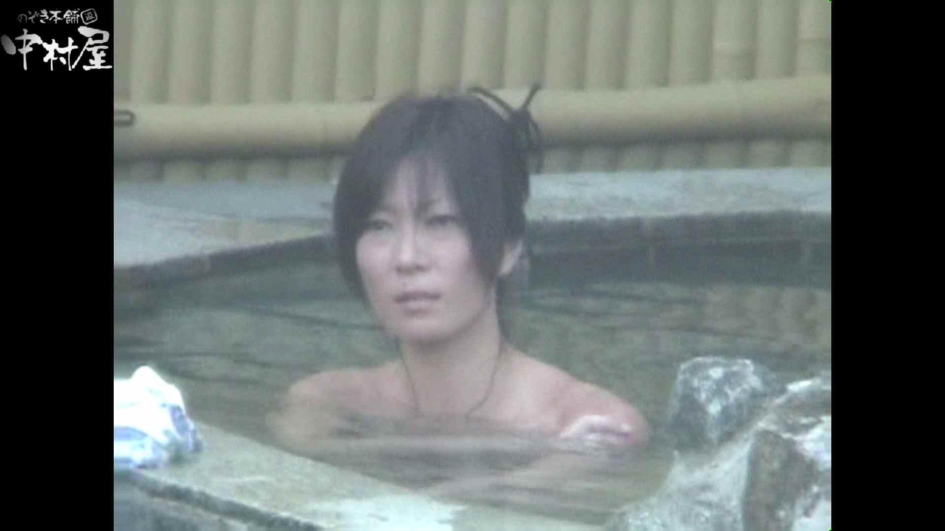 Aquaな露天風呂Vol.972 露天  80画像 60