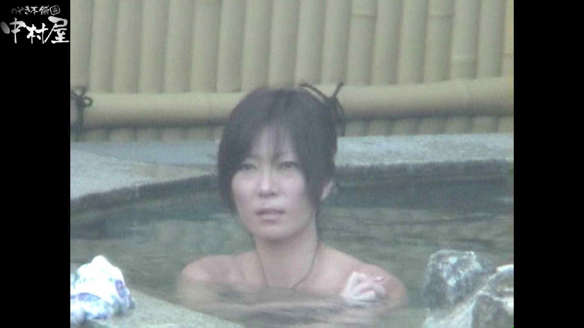 Aquaな露天風呂Vol.972 露天   OLセックス  80画像 61