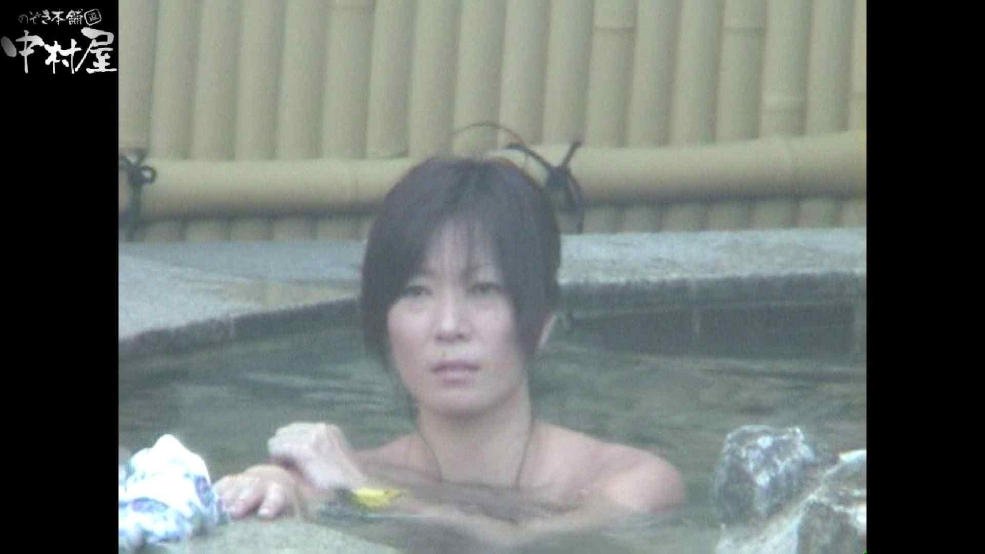 Aquaな露天風呂Vol.972 盗撮 おまんこ動画流出 80画像 62