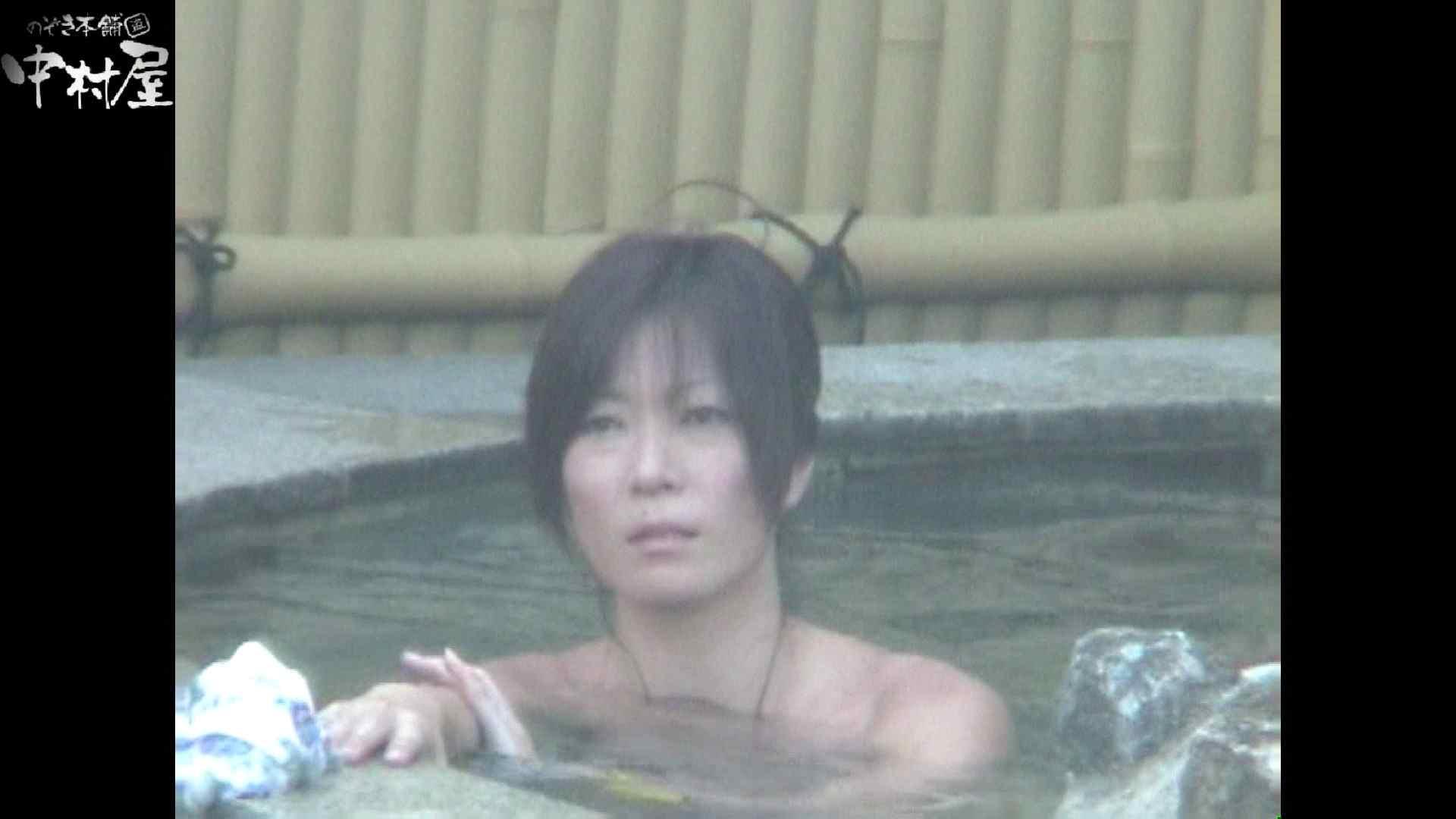 Aquaな露天風呂Vol.972 露天  80画像 63