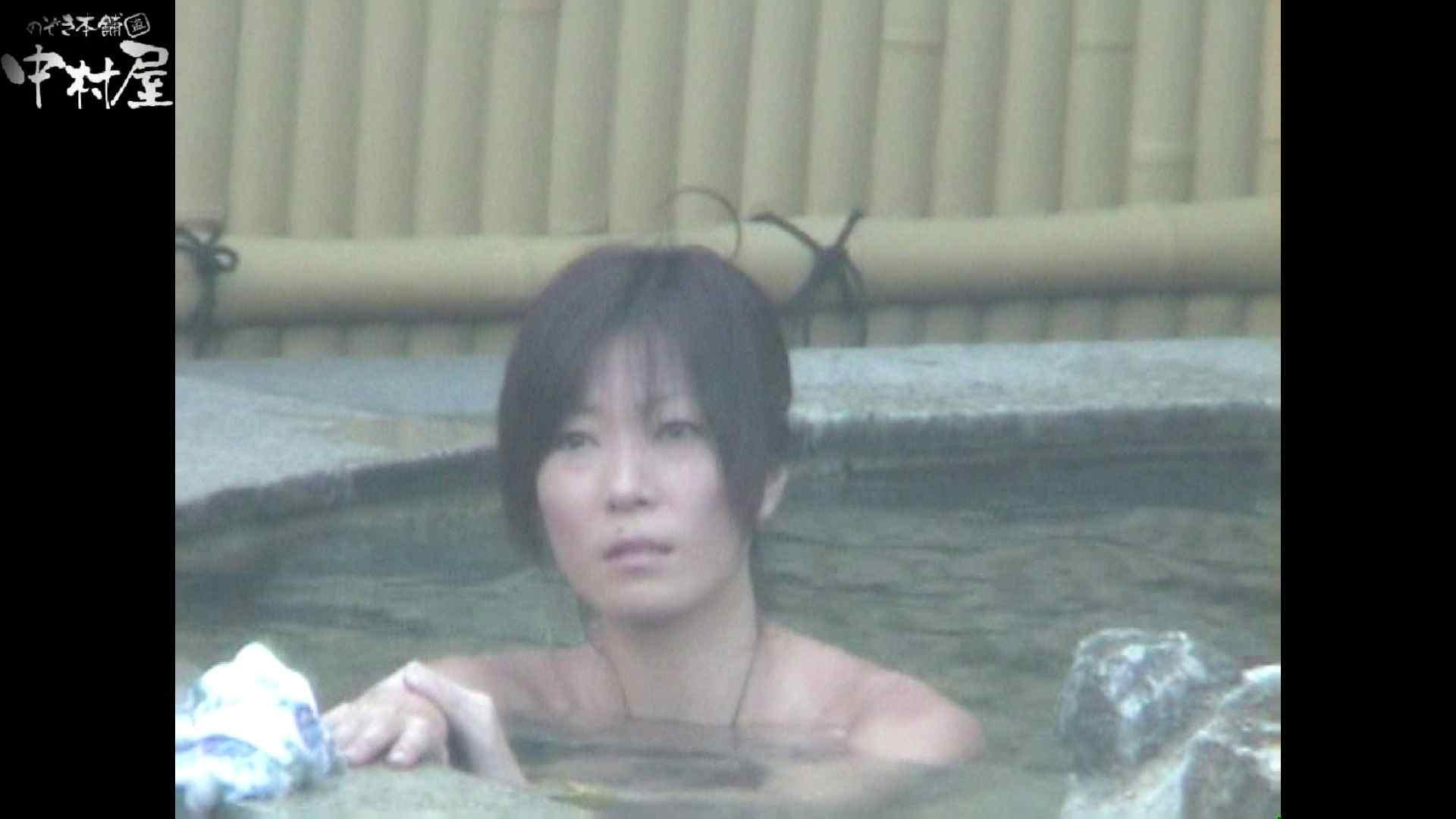 Aquaな露天風呂Vol.972 露天   OLセックス  80画像 64