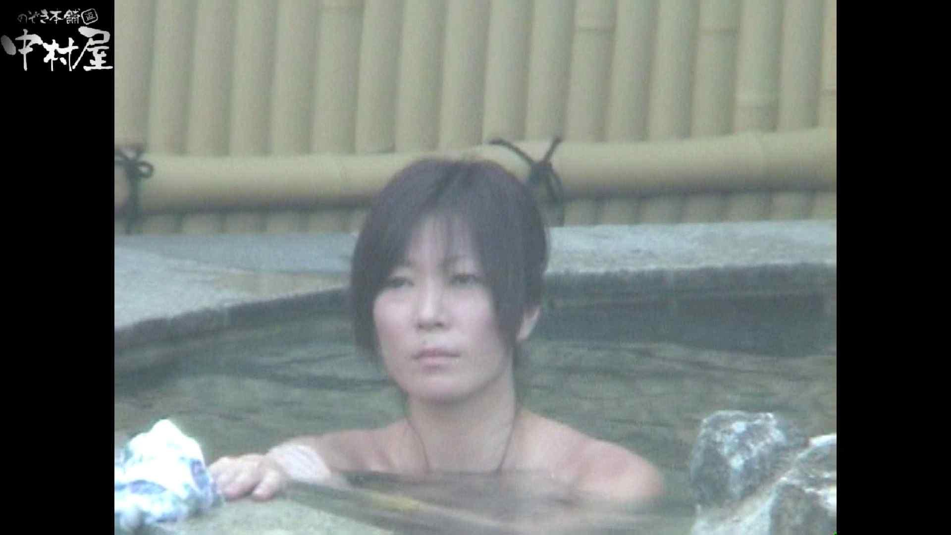 Aquaな露天風呂Vol.972 露天  80画像 66