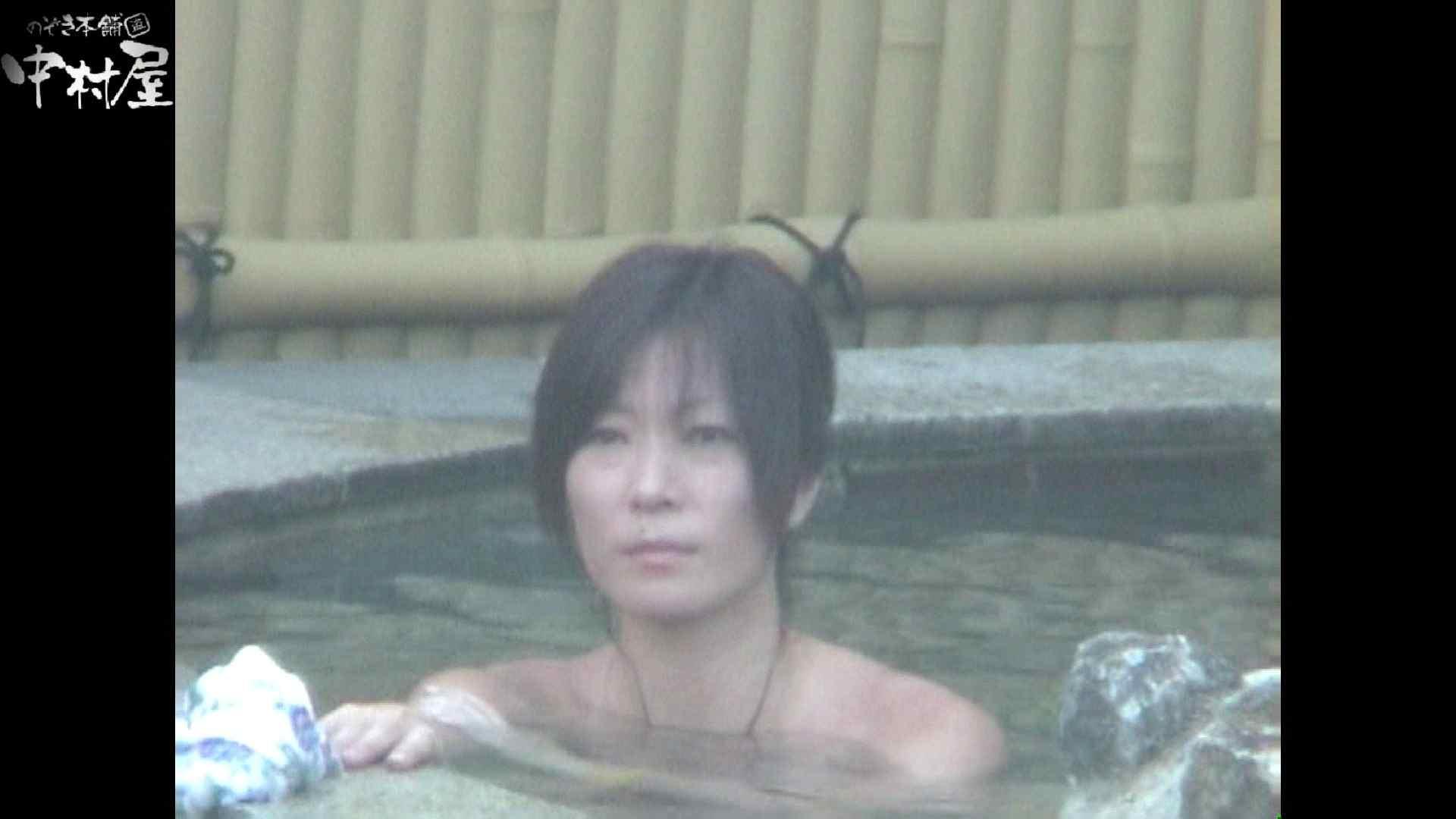 Aquaな露天風呂Vol.972 露天   OLセックス  80画像 67