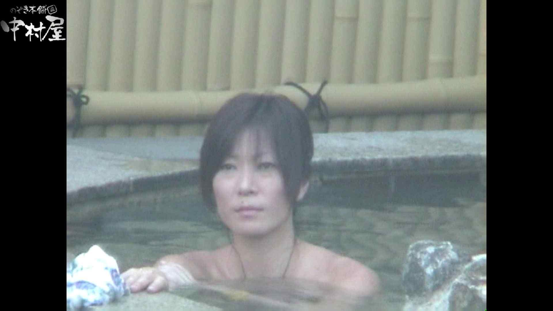 Aquaな露天風呂Vol.972 盗撮 おまんこ動画流出 80画像 68