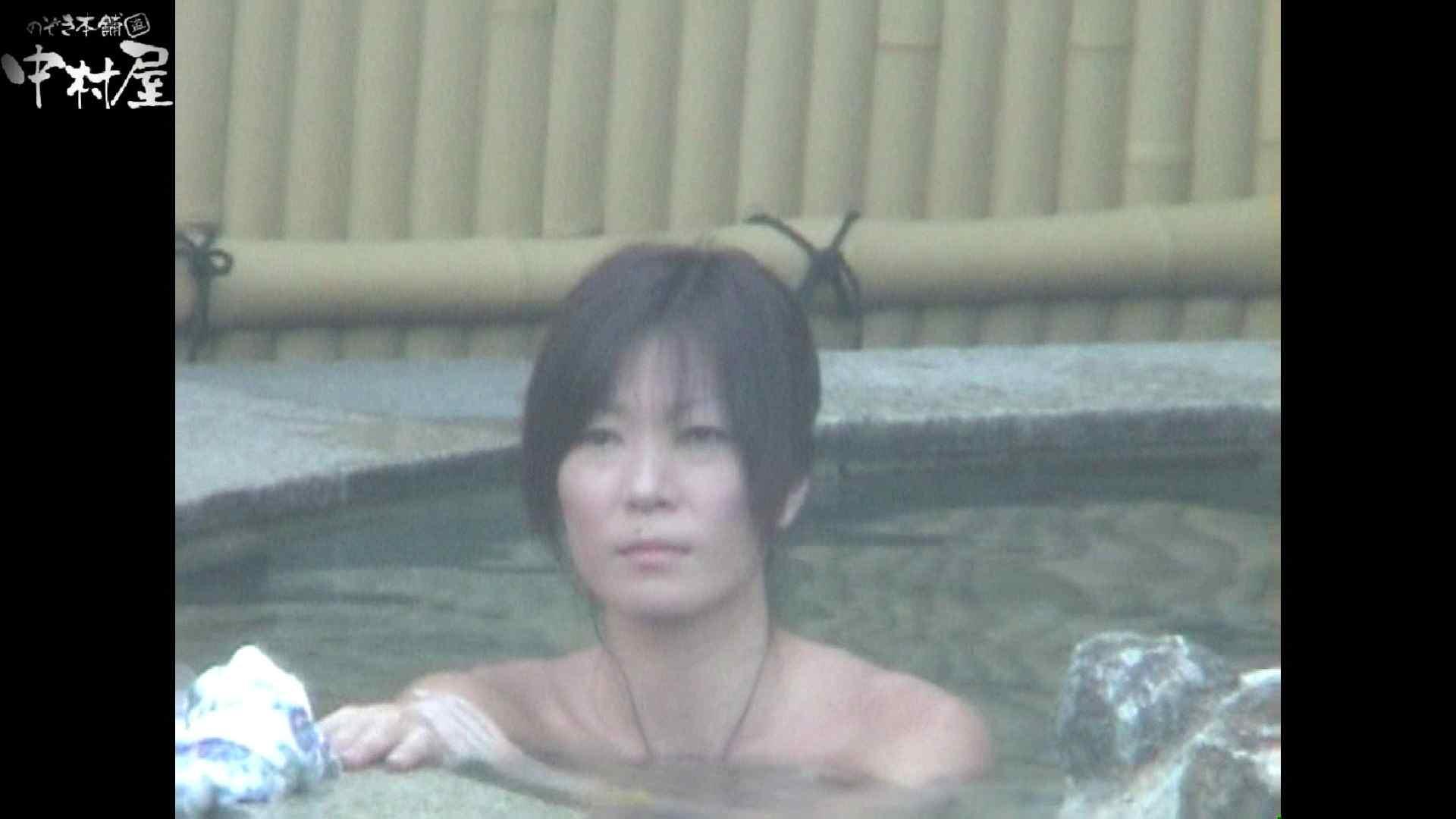 Aquaな露天風呂Vol.972 露天  80画像 69