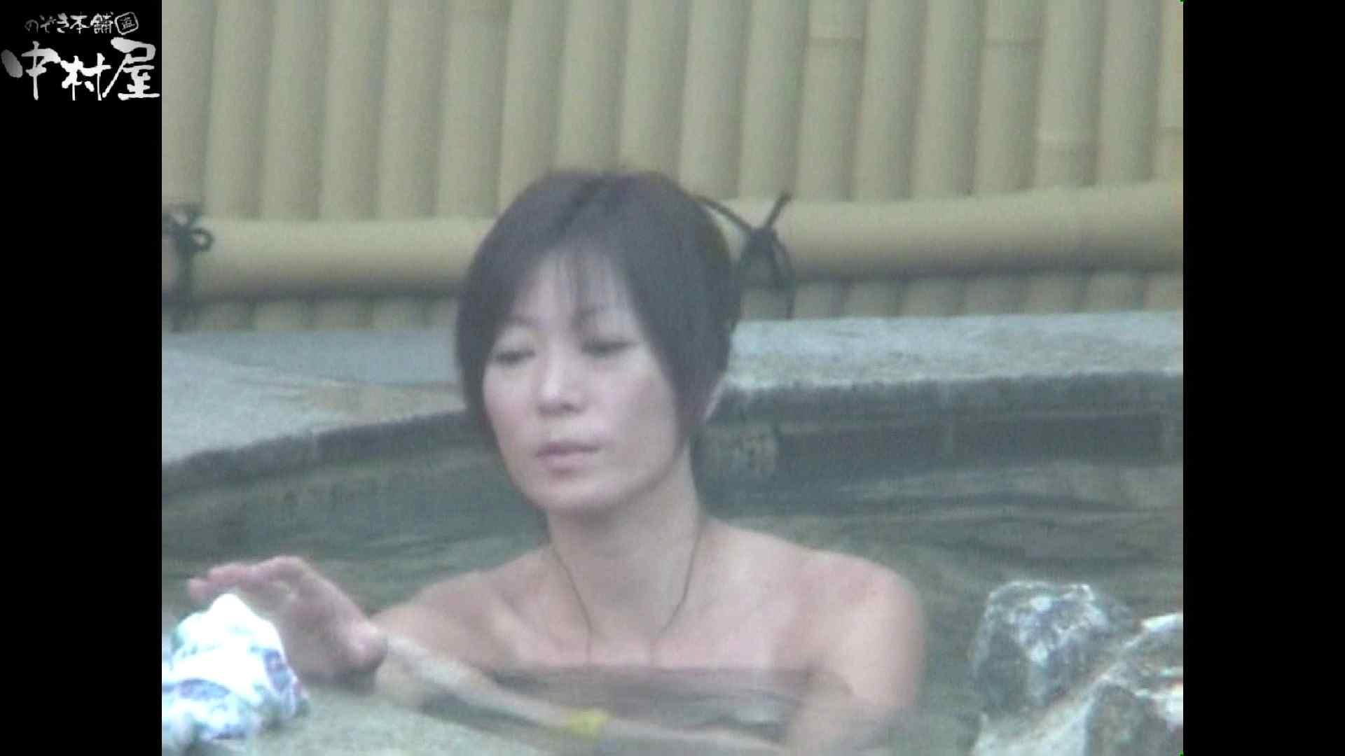 Aquaな露天風呂Vol.972 盗撮 おまんこ動画流出 80画像 71