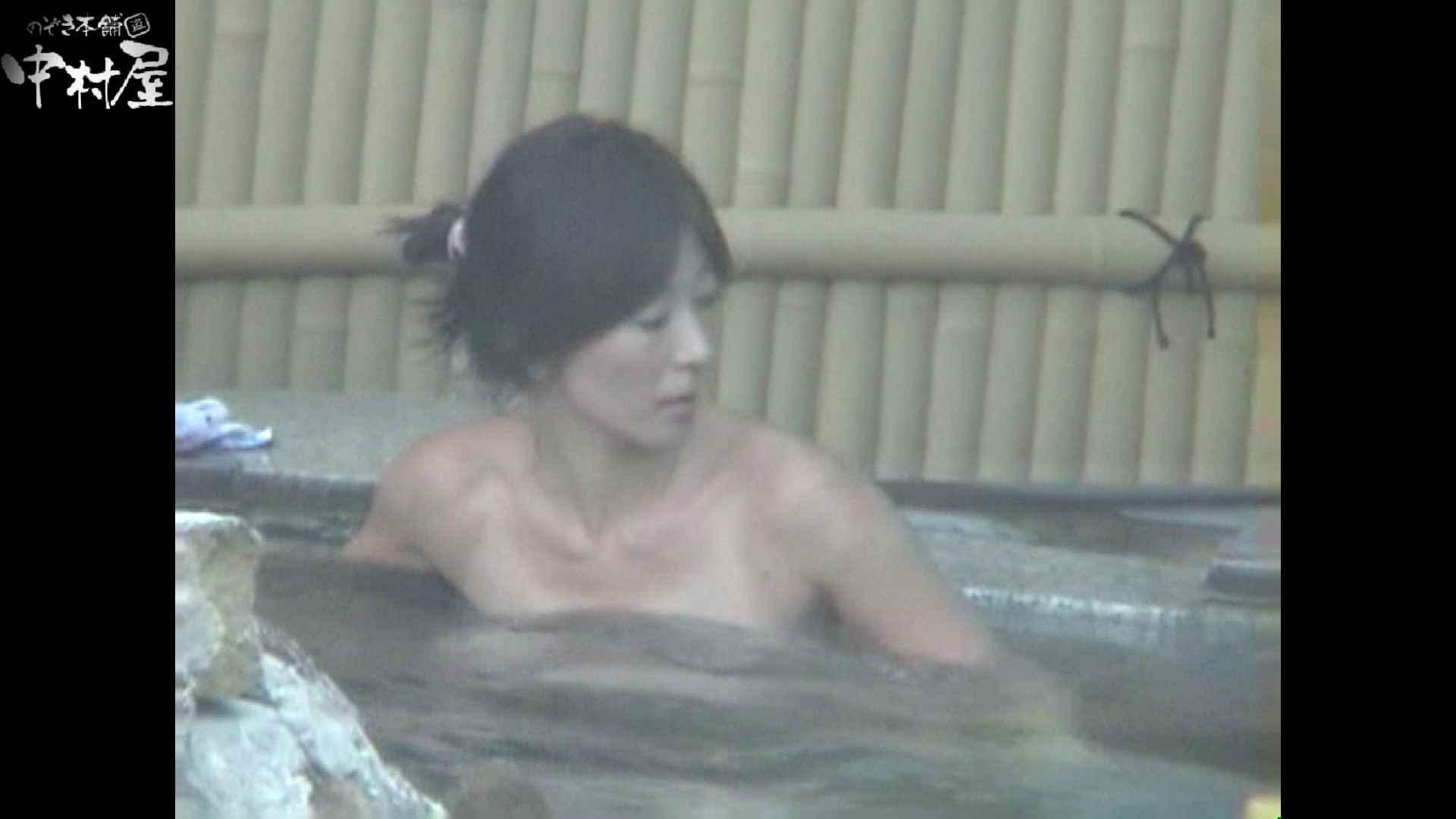 Aquaな露天風呂Vol.972 露天  80画像 75