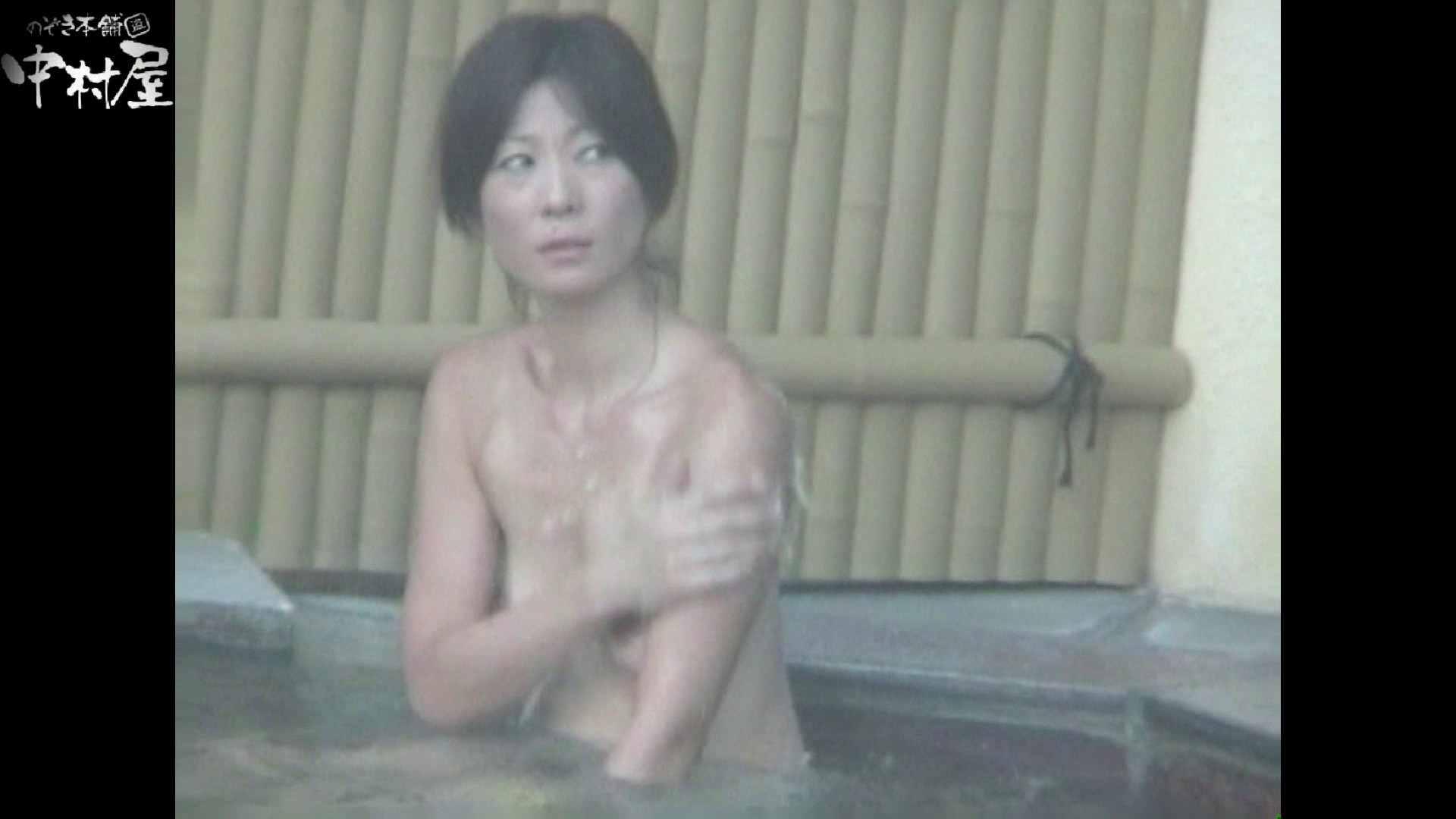 Aquaな露天風呂Vol.972 盗撮 おまんこ動画流出 80画像 77
