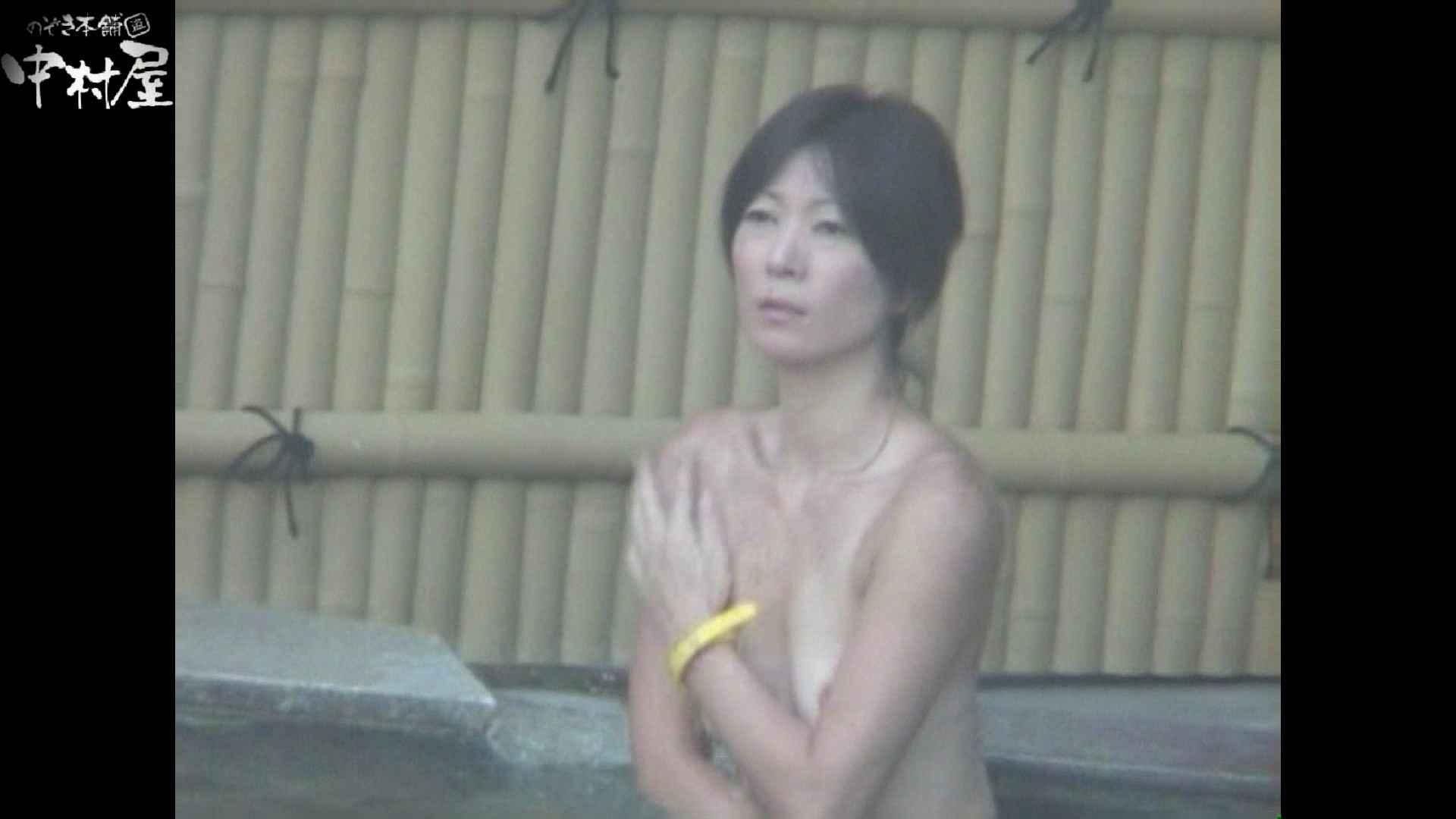 Aquaな露天風呂Vol.972 露天   OLセックス  80画像 79