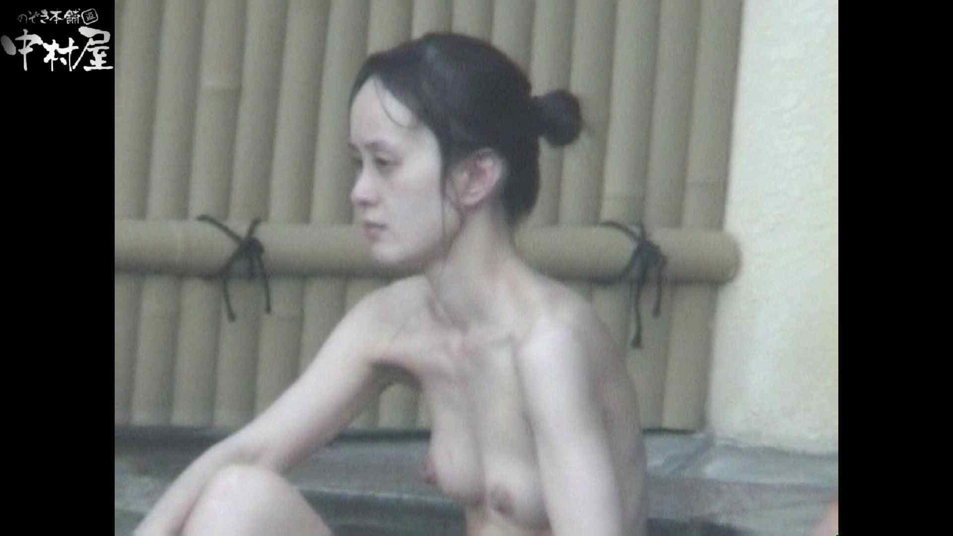 無修正エロ動画|Aquaな露天風呂Vol.973|のぞき本舗 中村屋
