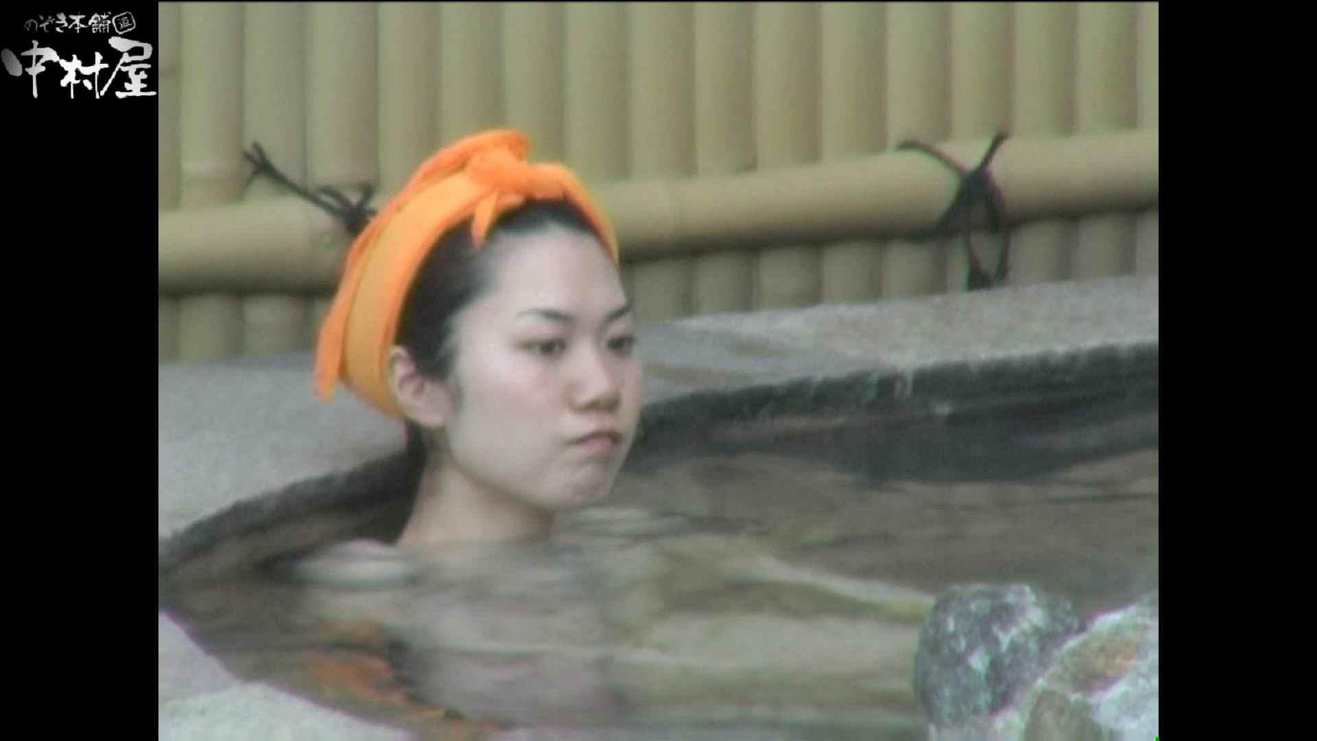 Aquaな露天風呂Vol.978 OLセックス | 露天  77画像 1