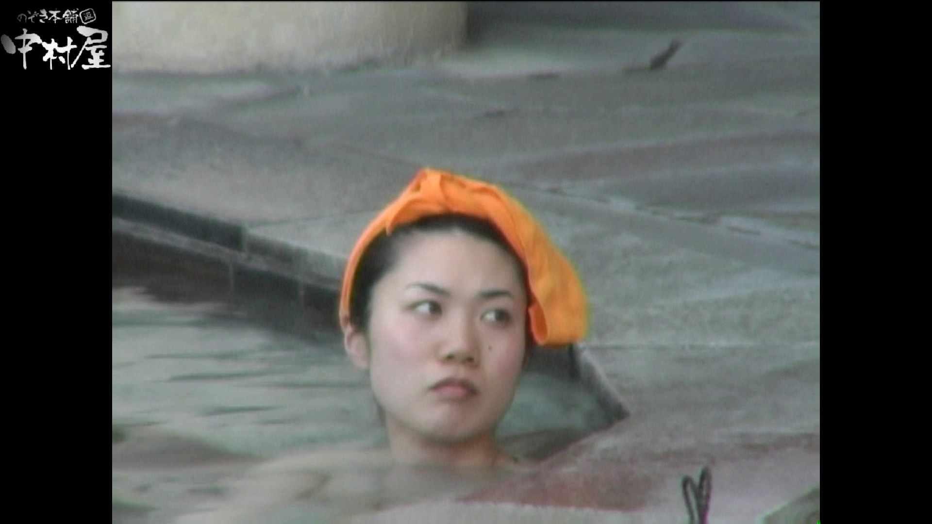 Aquaな露天風呂Vol.978 OLセックス  77画像 63