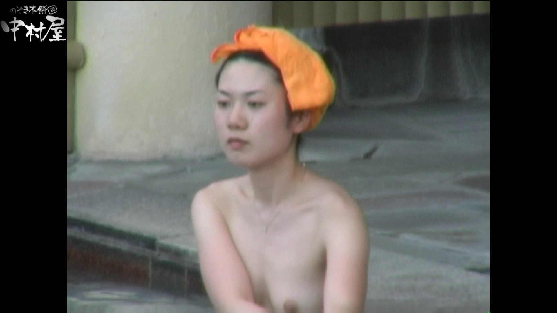 Aquaな露天風呂Vol.978 OLセックス  77画像 75