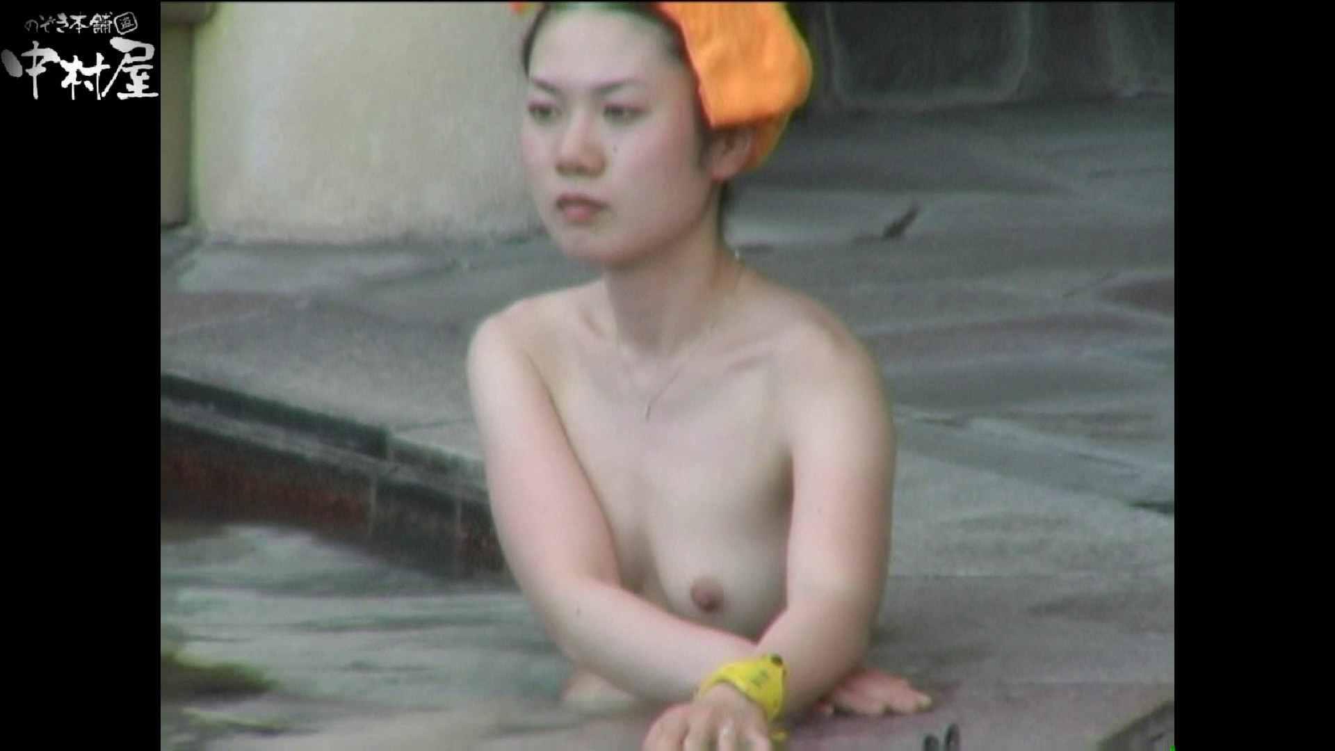 Aquaな露天風呂Vol.978 OLセックス | 露天  77画像 76