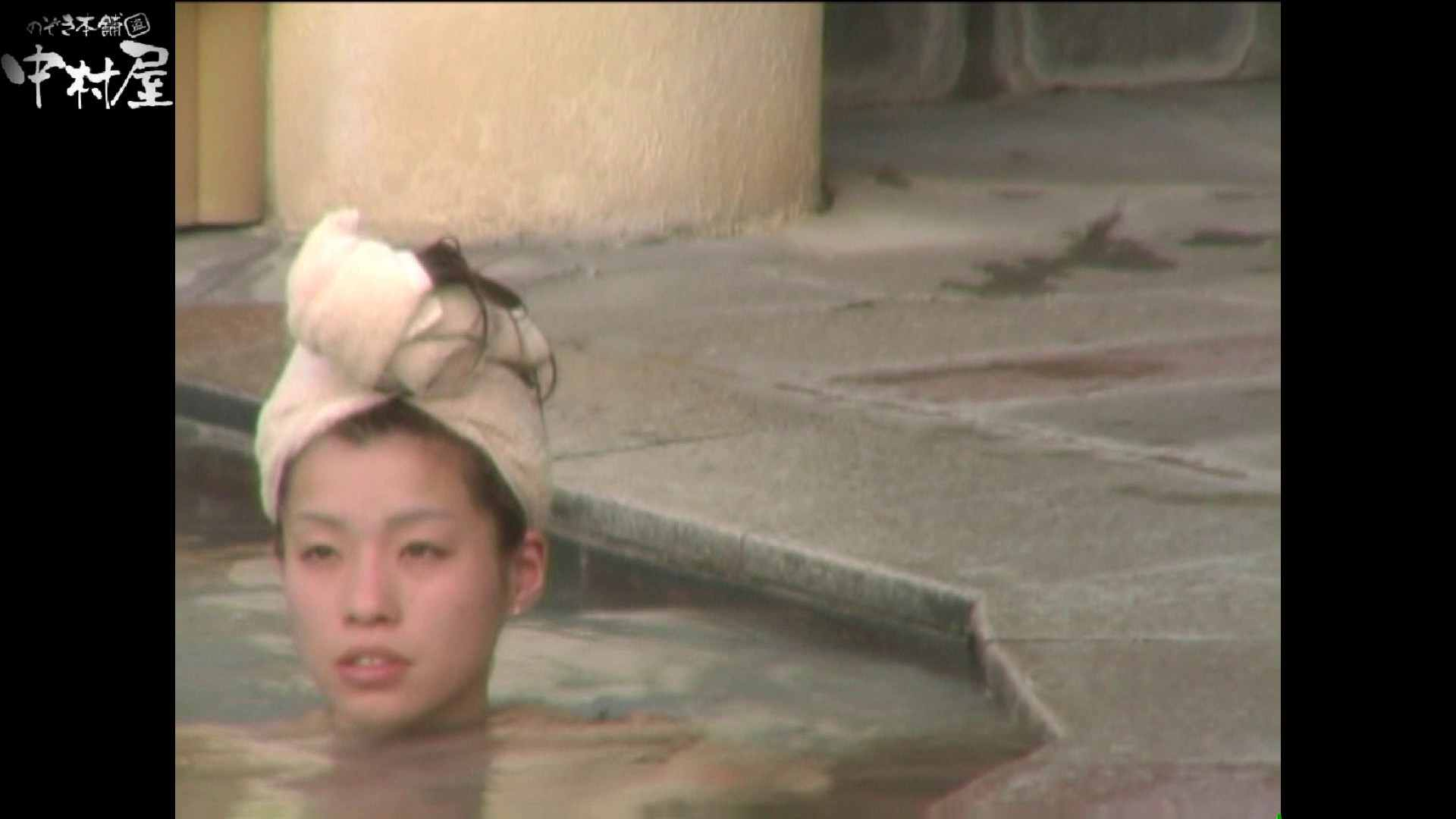 無修正エロ動画 Aquaな露天風呂Vol.979 のぞき本舗 中村屋