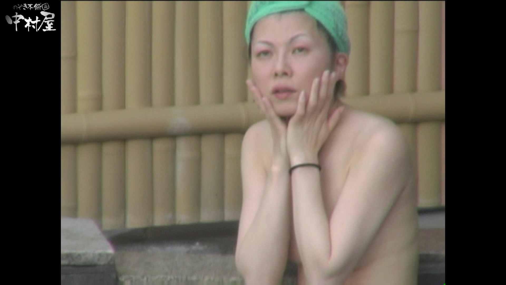 無修正エロ動画|Aquaな露天風呂Vol.981|のぞき本舗 中村屋