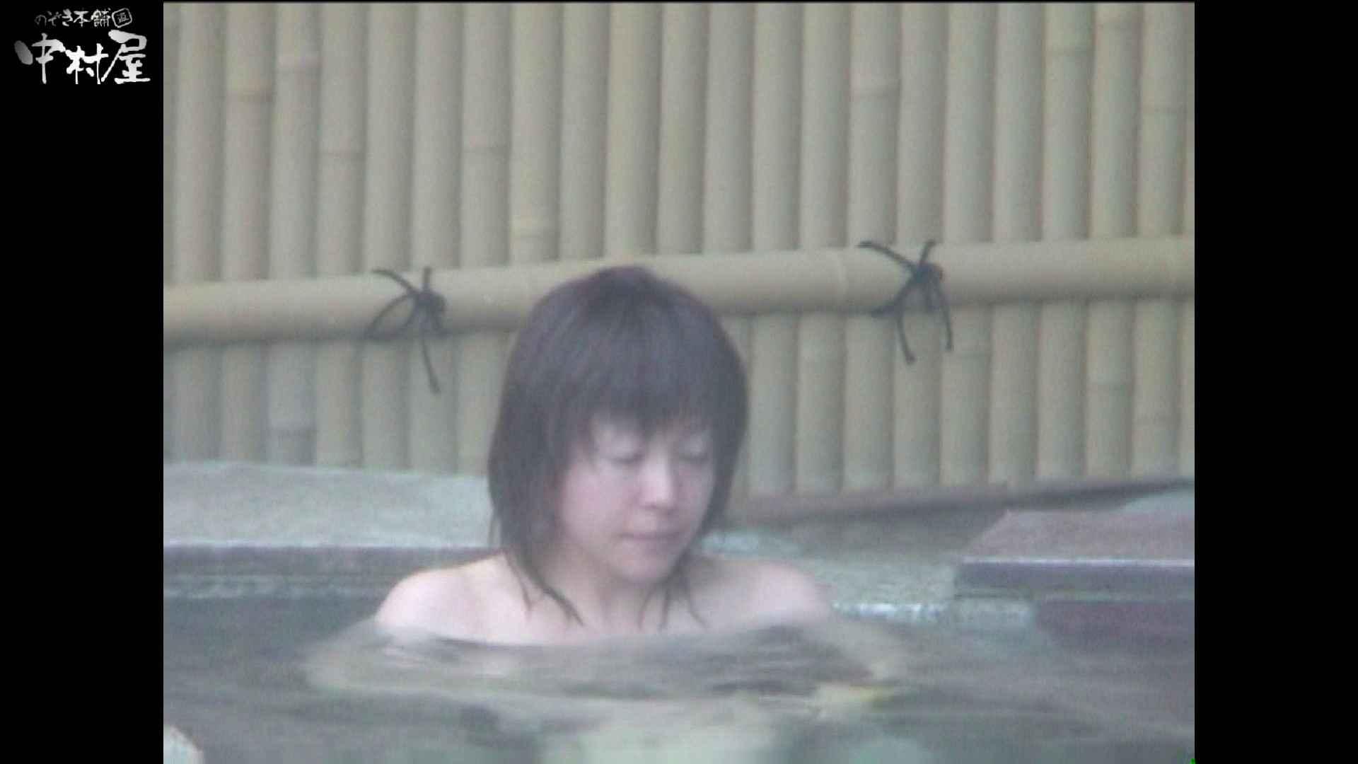 Aquaな露天風呂Vol.985 盗撮 おまんこ動画流出 50画像 2