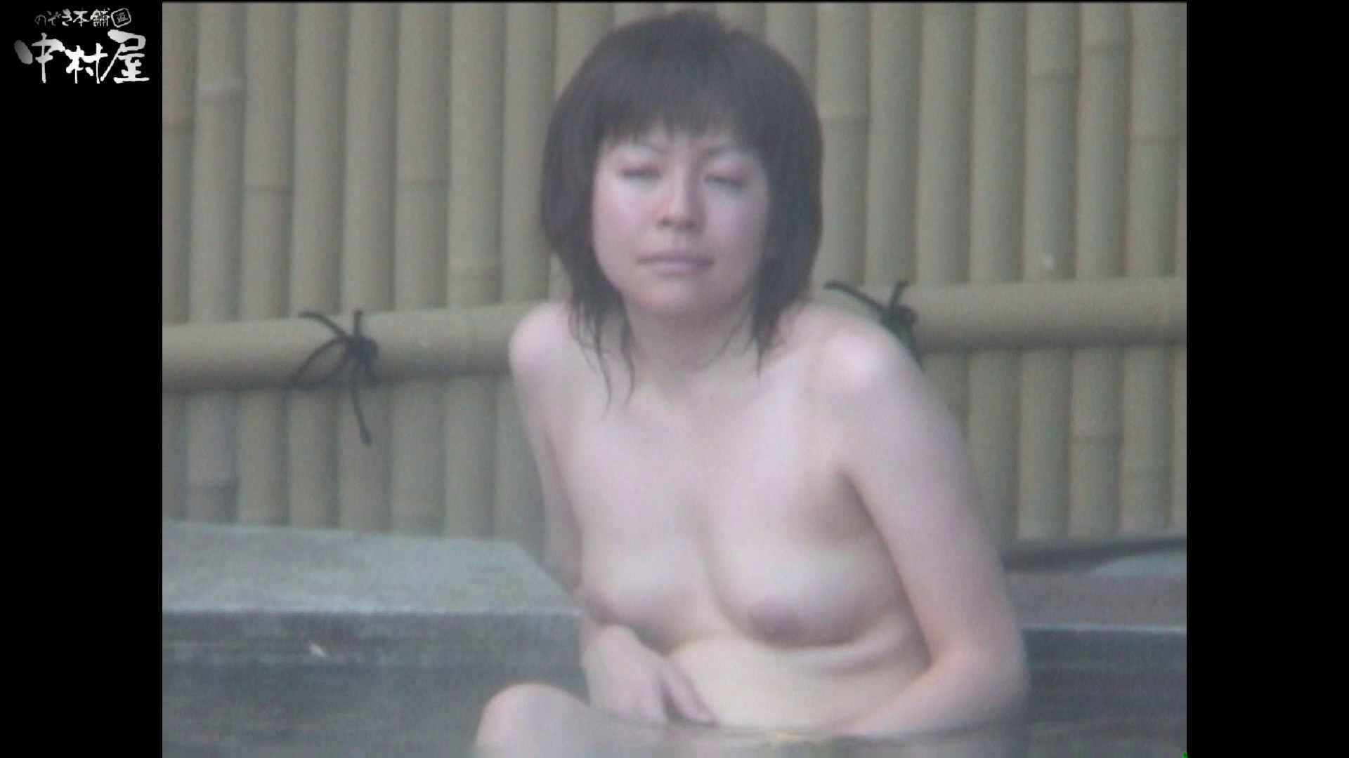 Aquaな露天風呂Vol.985 OLセックス | 露天  50画像 4