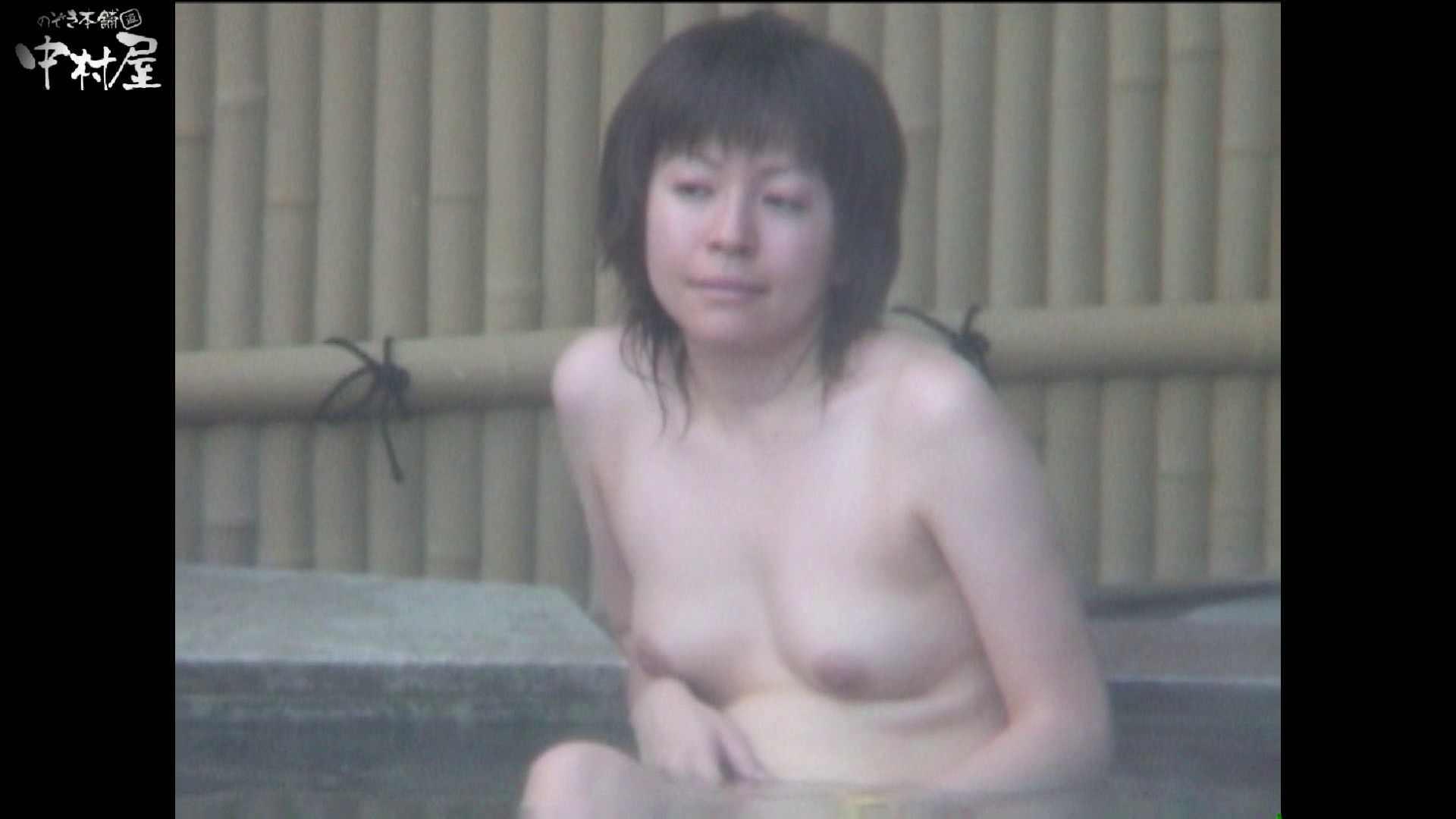 Aquaな露天風呂Vol.985 OLセックス  50画像 6