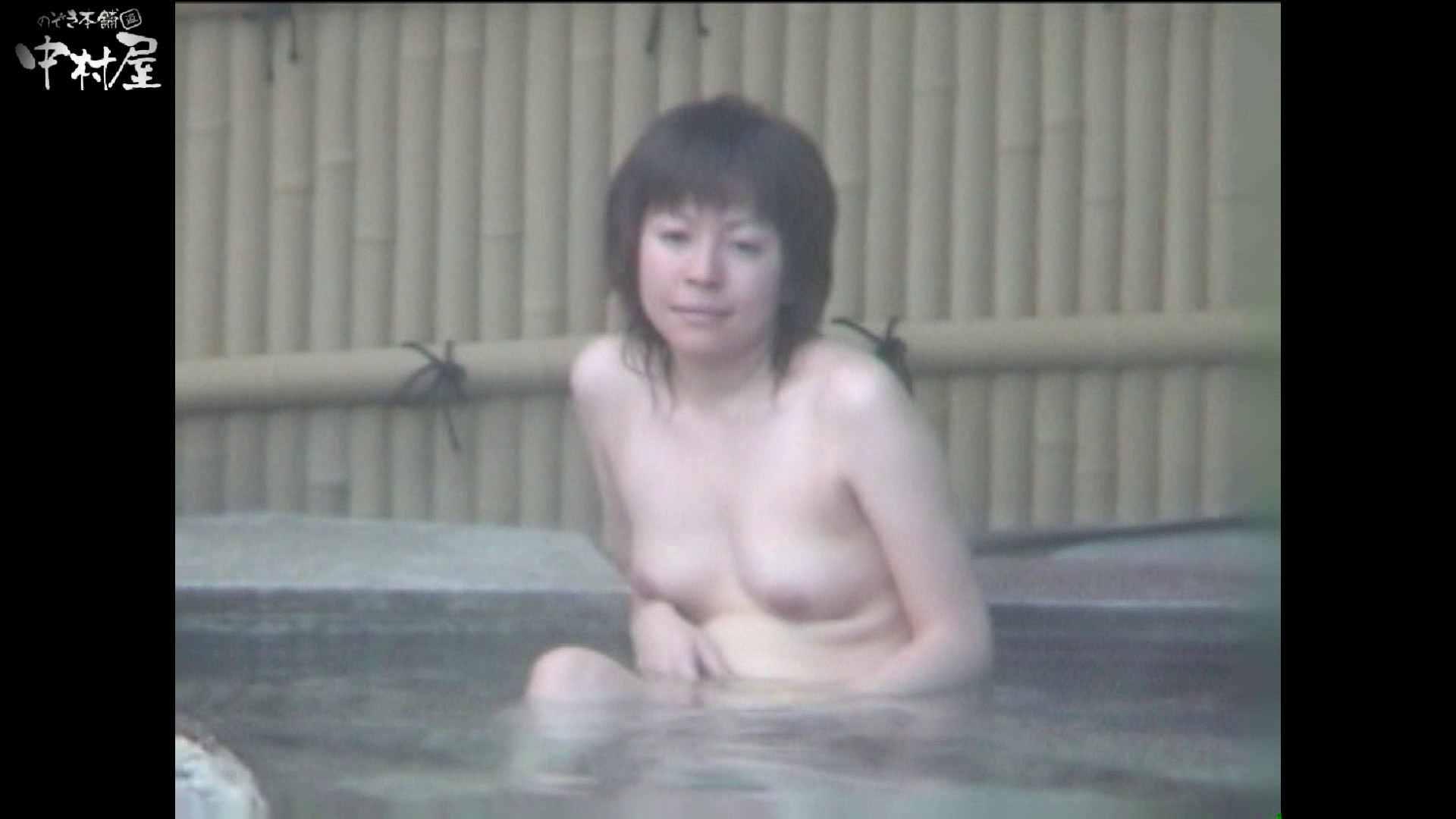 Aquaな露天風呂Vol.985 盗撮 おまんこ動画流出 50画像 8