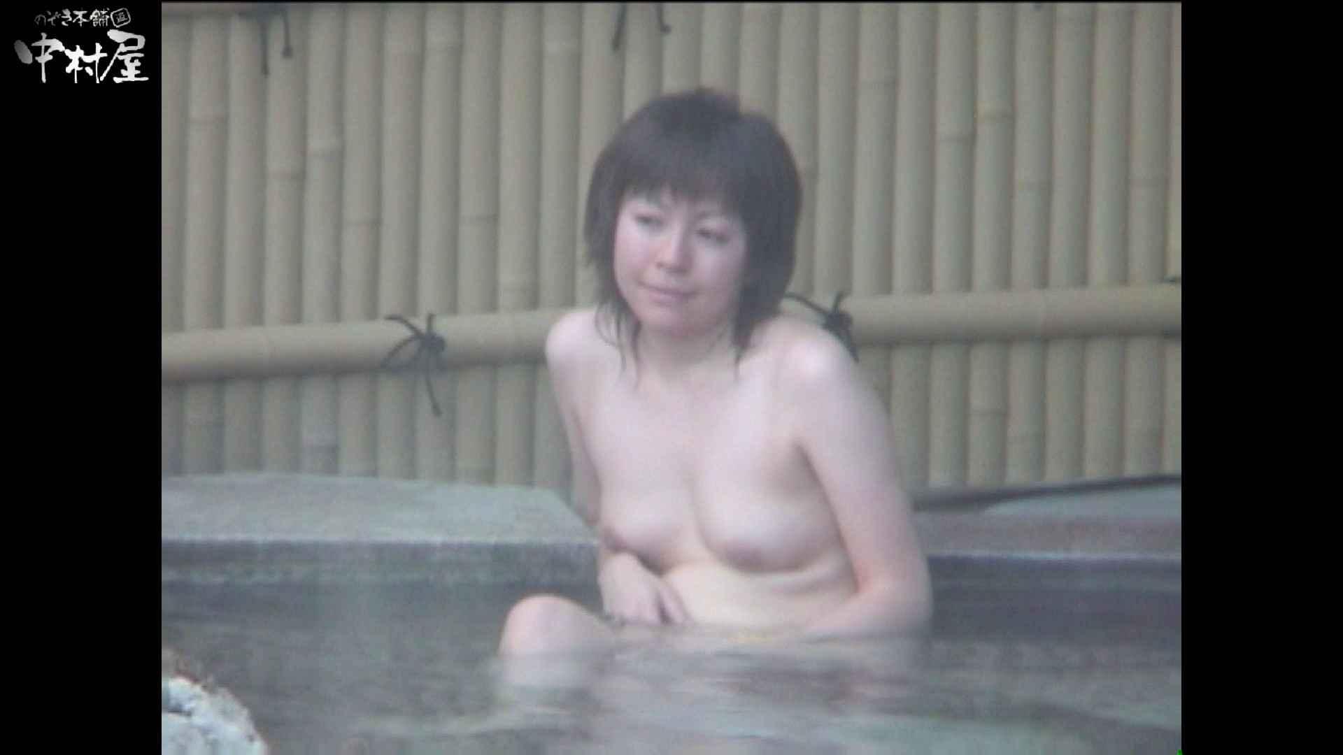 Aquaな露天風呂Vol.985 OLセックス  50画像 9