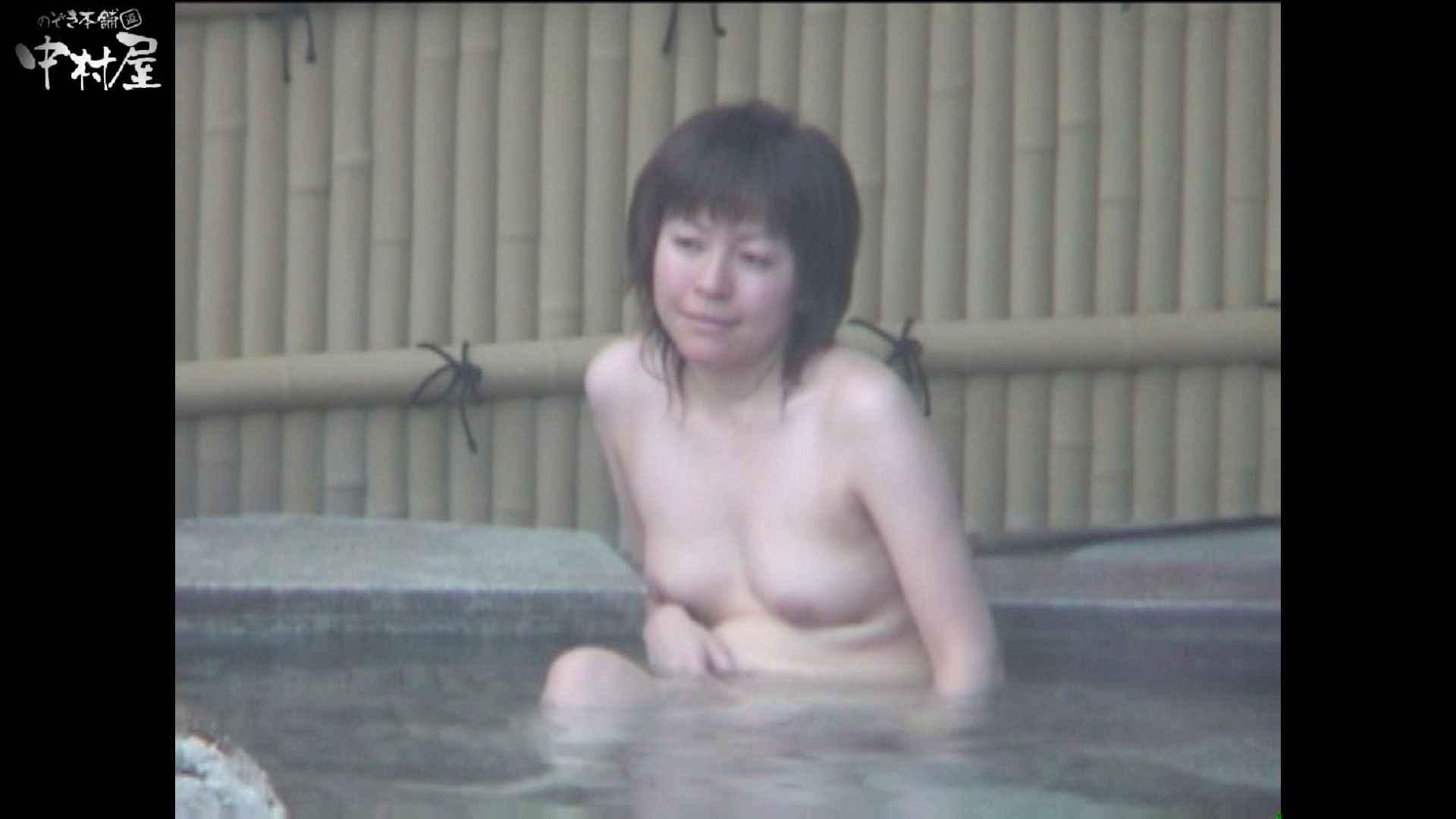 Aquaな露天風呂Vol.985 盗撮 おまんこ動画流出 50画像 11