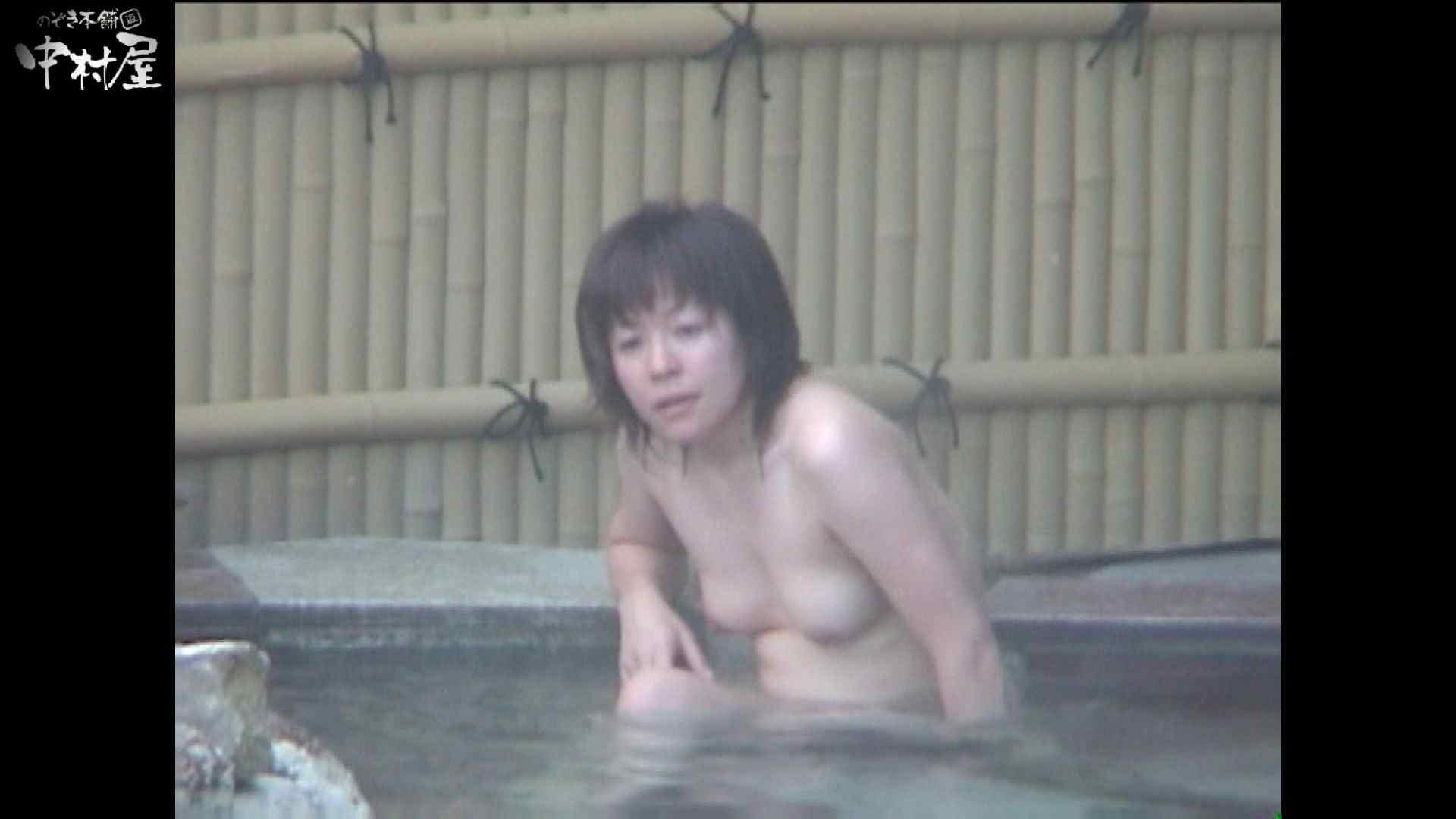 Aquaな露天風呂Vol.985 OLセックス  50画像 39
