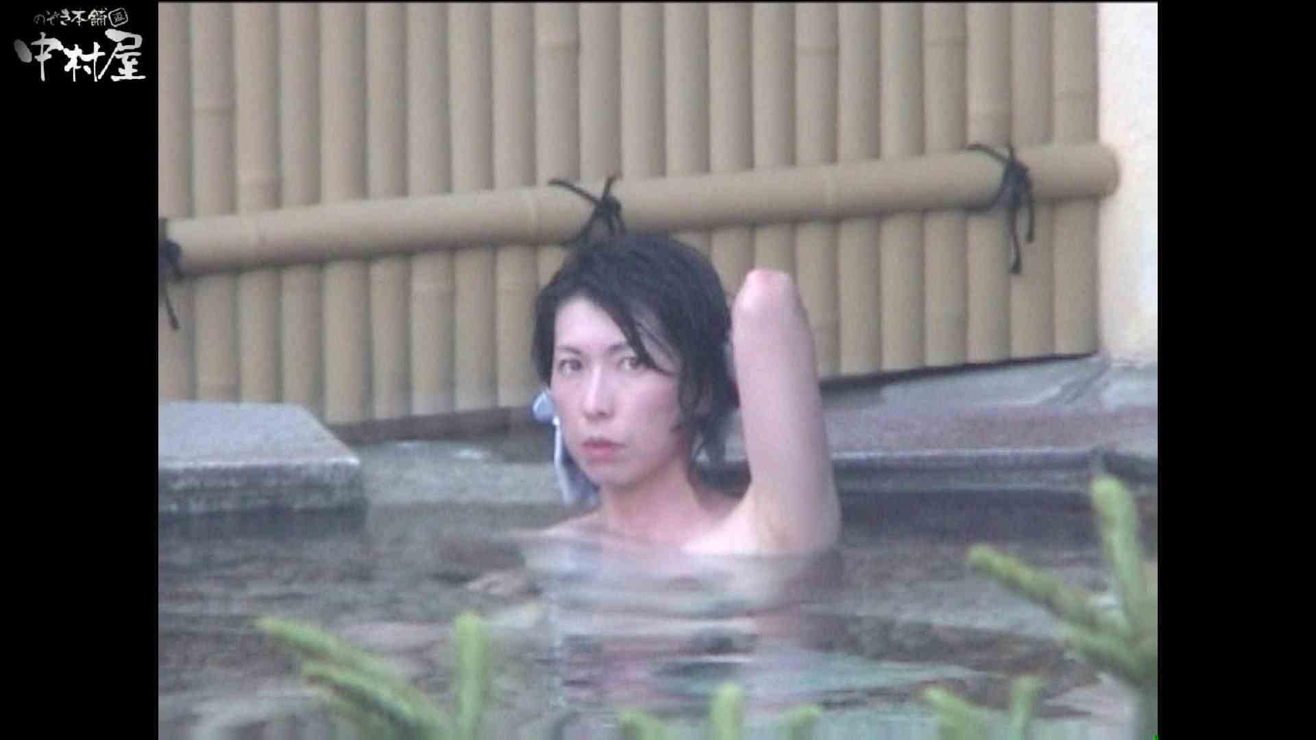 Aquaな露天風呂Vol.987 盗撮 | OLセックス  71画像 4