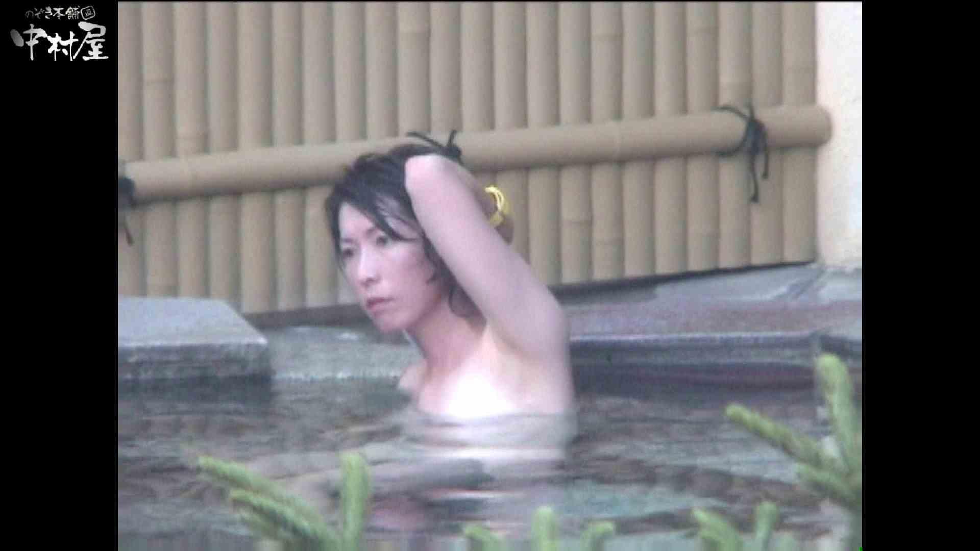 Aquaな露天風呂Vol.987 盗撮 | OLセックス  71画像 16