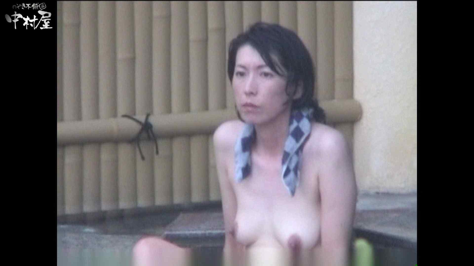 Aquaな露天風呂Vol.987 盗撮  71画像 21
