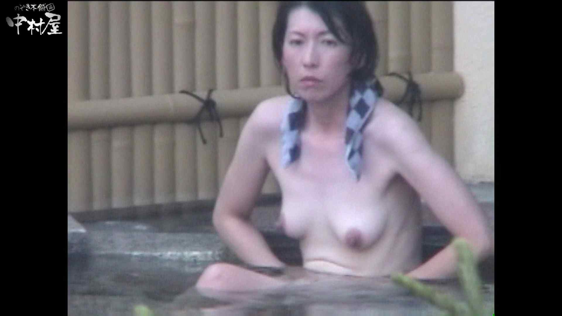 Aquaな露天風呂Vol.987 盗撮 | OLセックス  71画像 28
