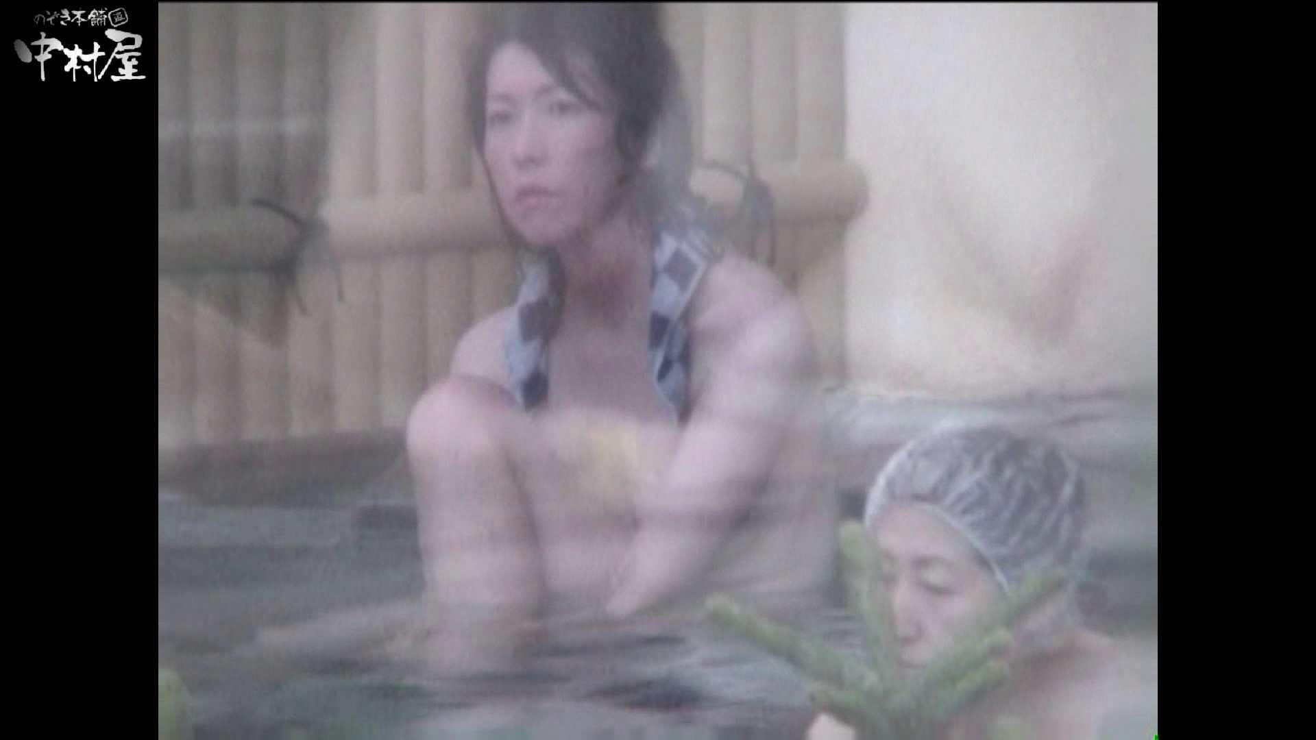 Aquaな露天風呂Vol.987 露天 オマンコ無修正動画無料 71画像 35