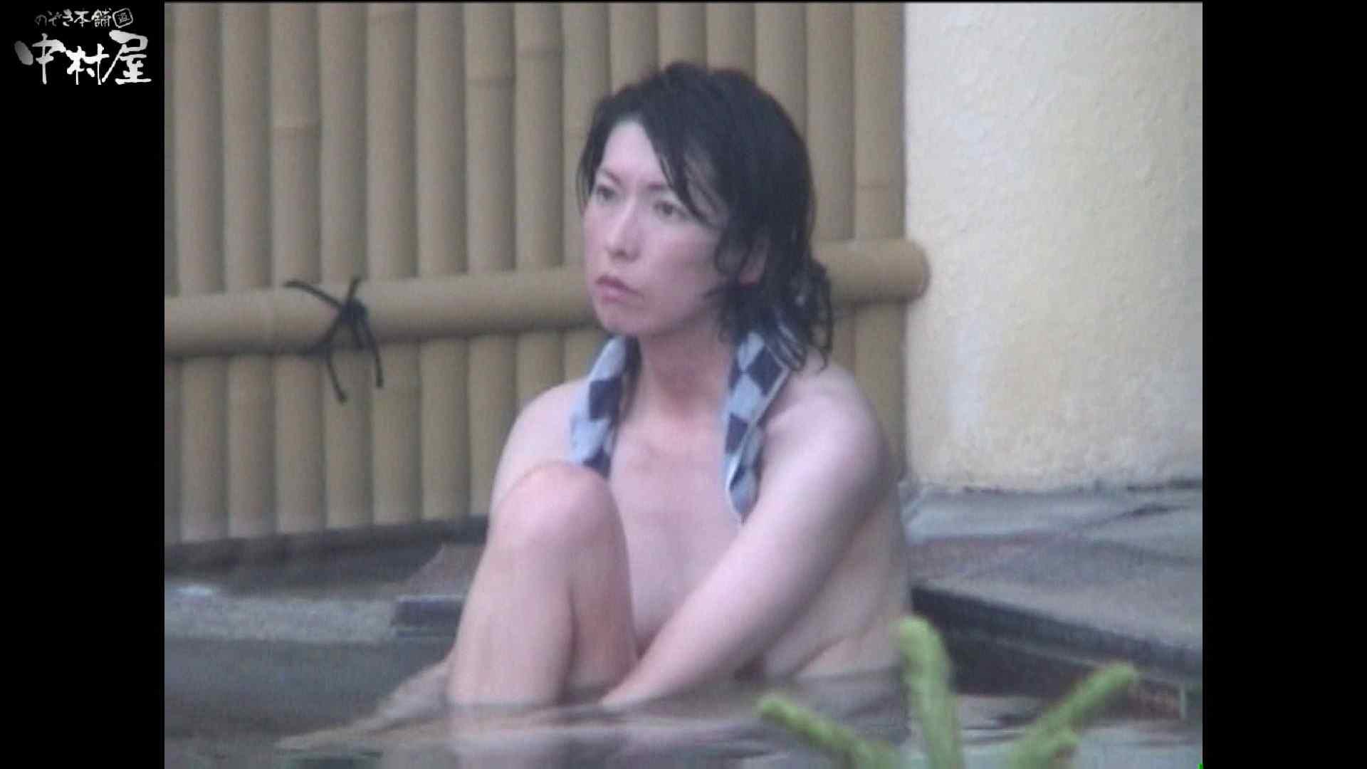 Aquaな露天風呂Vol.987 盗撮  71画像 39
