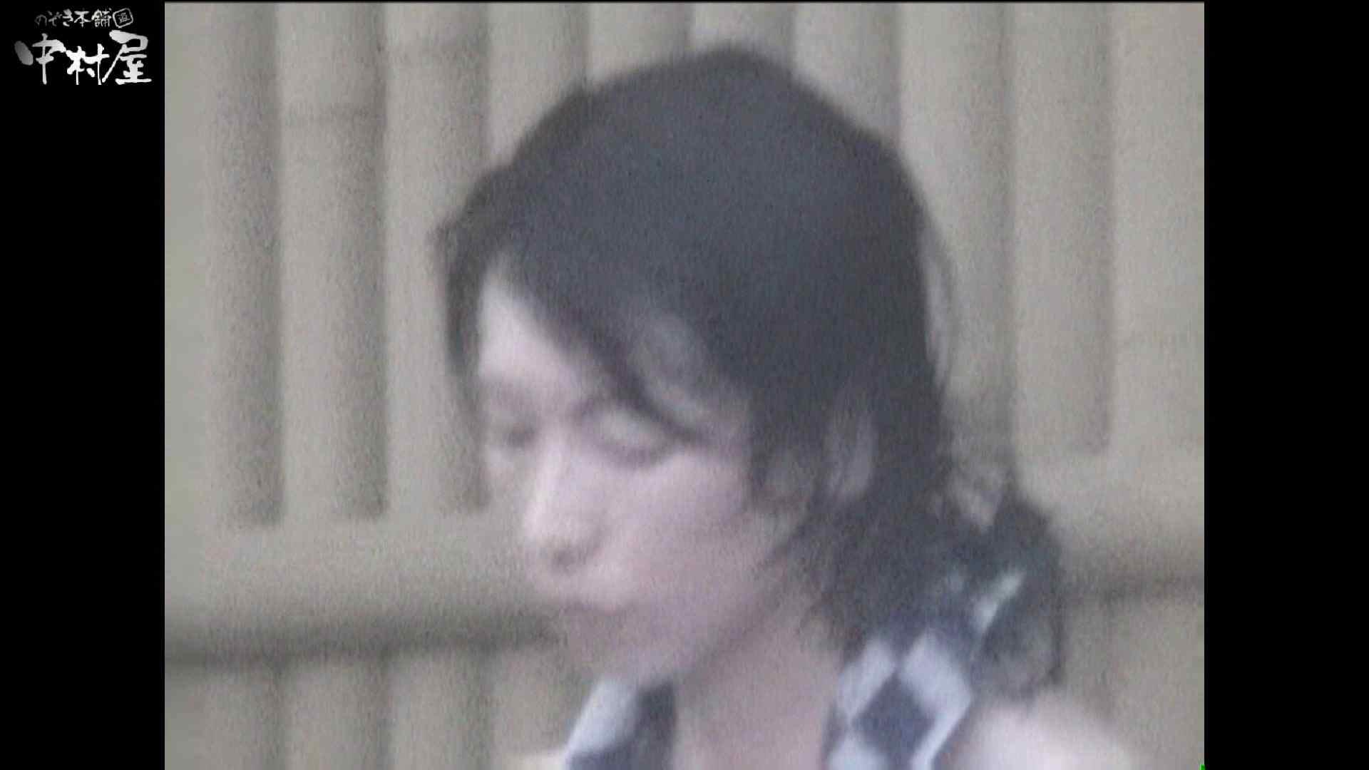 Aquaな露天風呂Vol.987 盗撮 | OLセックス  71画像 49