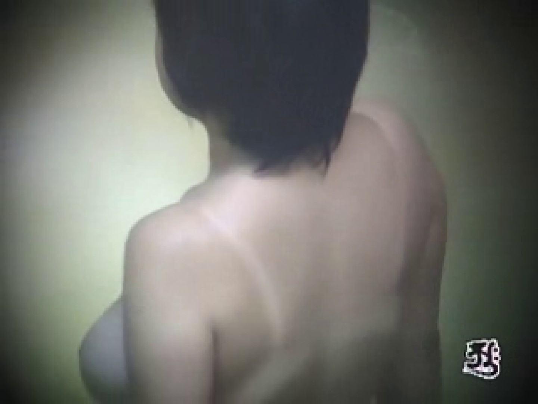 温泉望遠盗撮 美熟女編voi.7 入浴 盗撮われめAV動画紹介 111画像 105