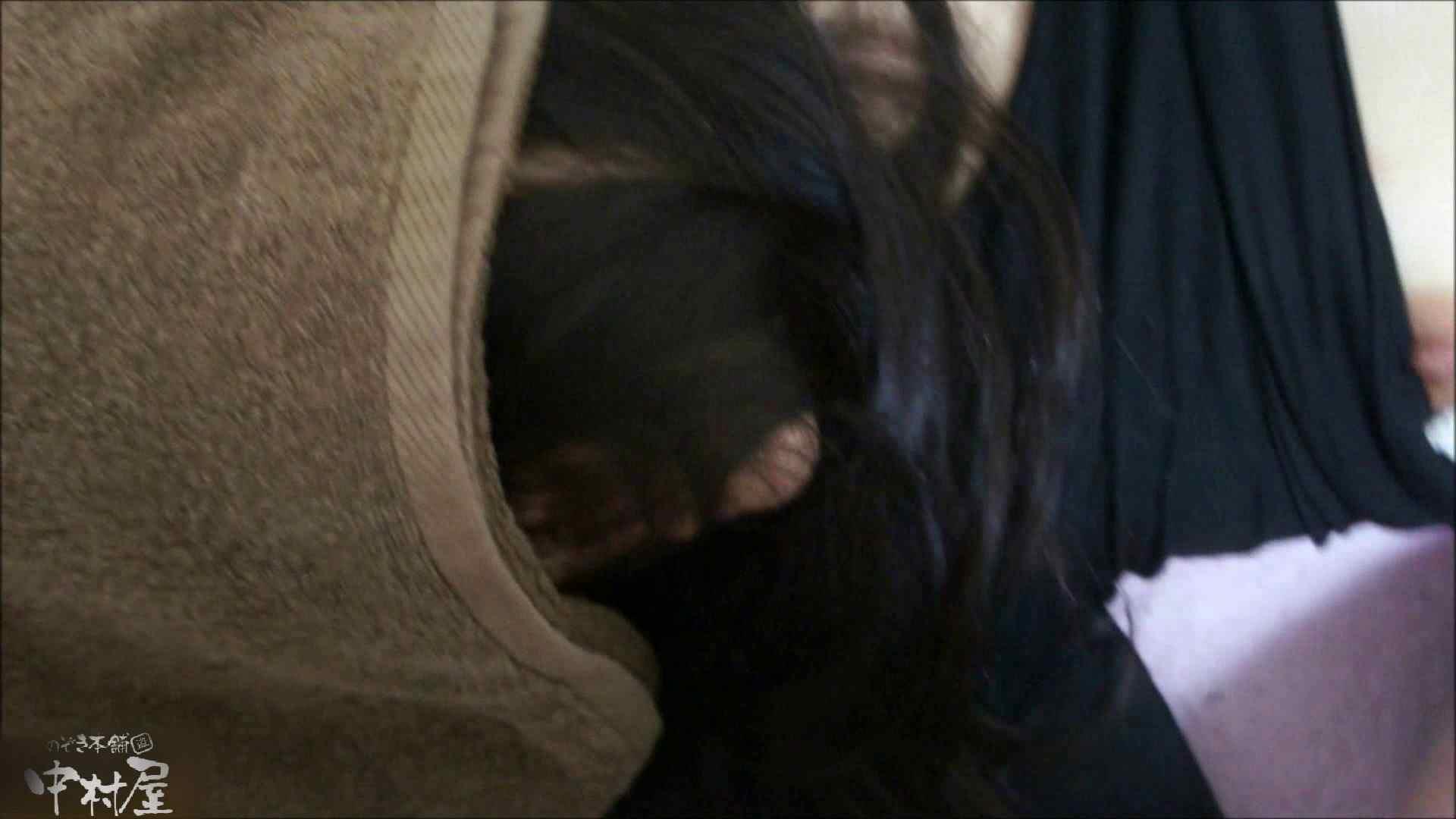 無修正エロ動画 二人とも育てた甲斐がありました…vol.29  眠るレイカを突いて・・・ のぞき本舗 中村屋