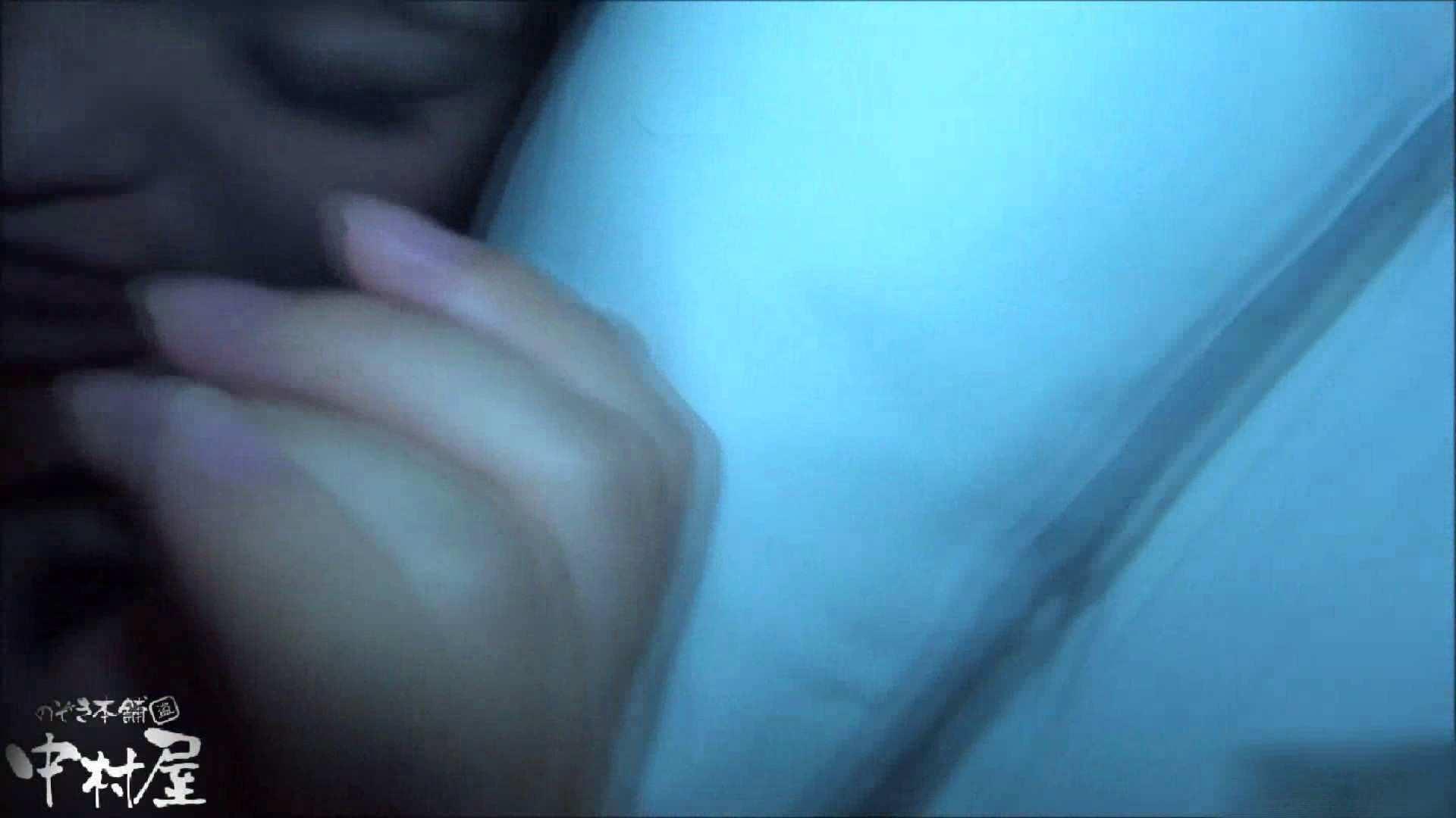 無修正エロ動画|二人とも育てた甲斐がありました…vol.73【営業のオンナ】2穴解放・・・おまけ付き後編|のぞき本舗 中村屋